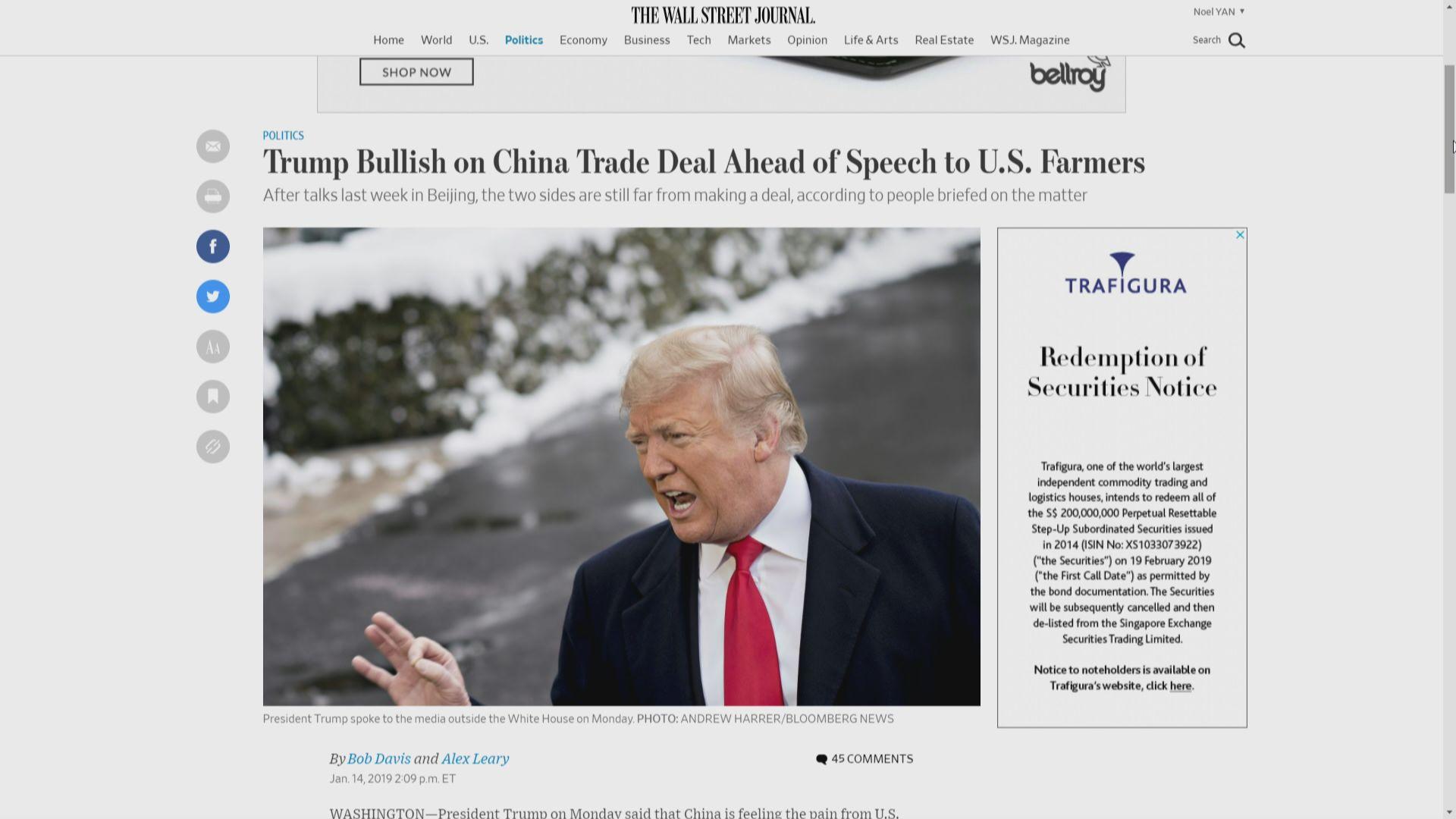 【又話好快傾掂數?】WSJ驚爆:中美連初步協議都冇