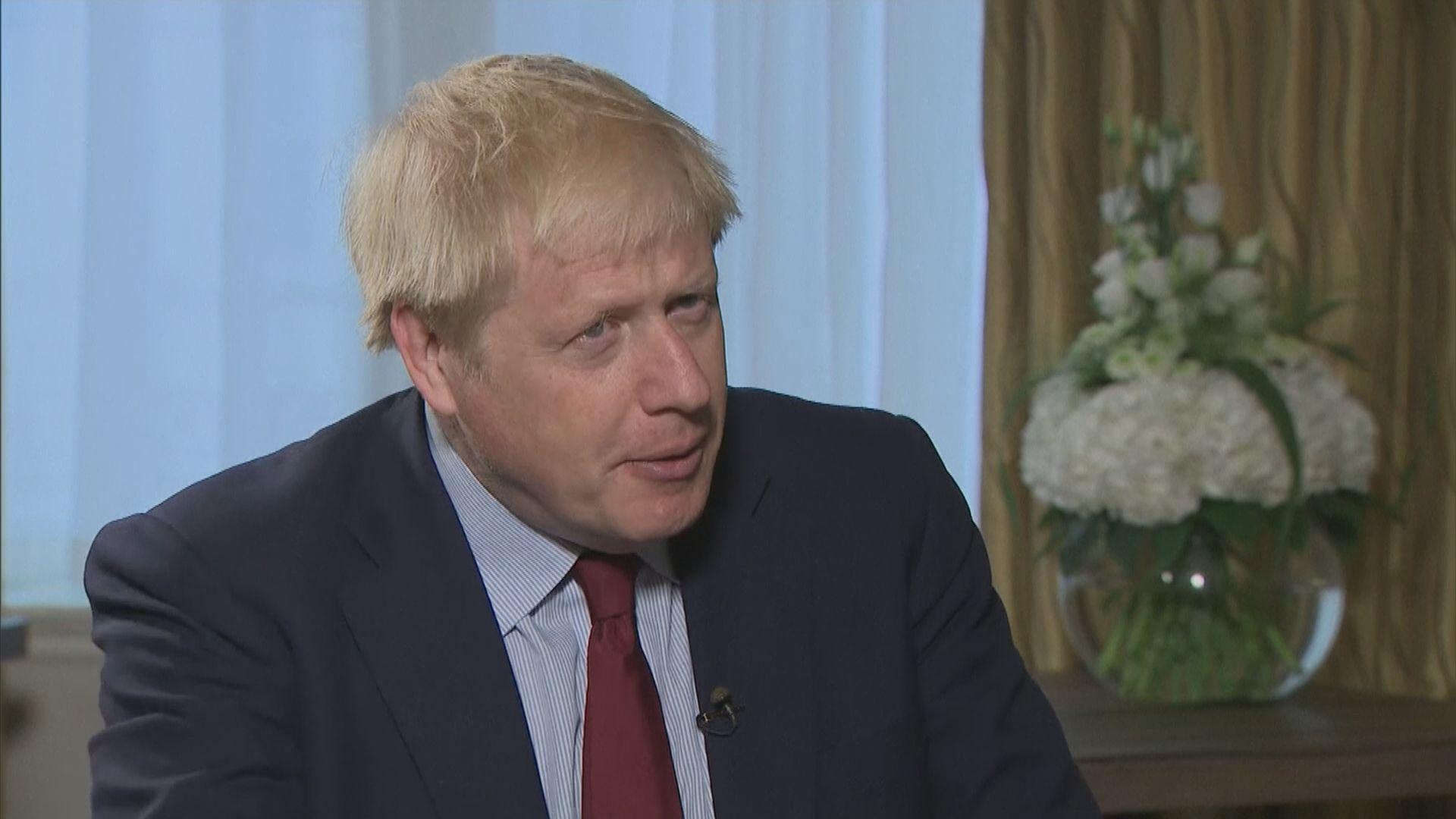 【脫唔脫歐】英揆約翰遜將向歐盟發出最後通牒