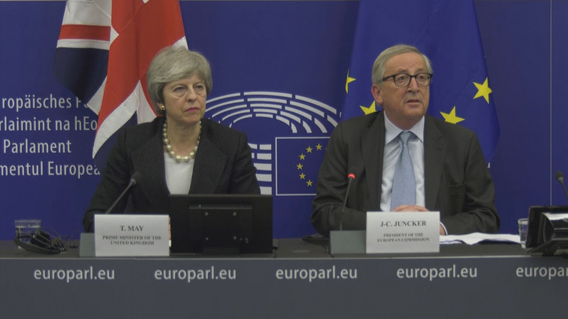 【表決協議草案前夕】英國與歐盟就保險方案作法律保證