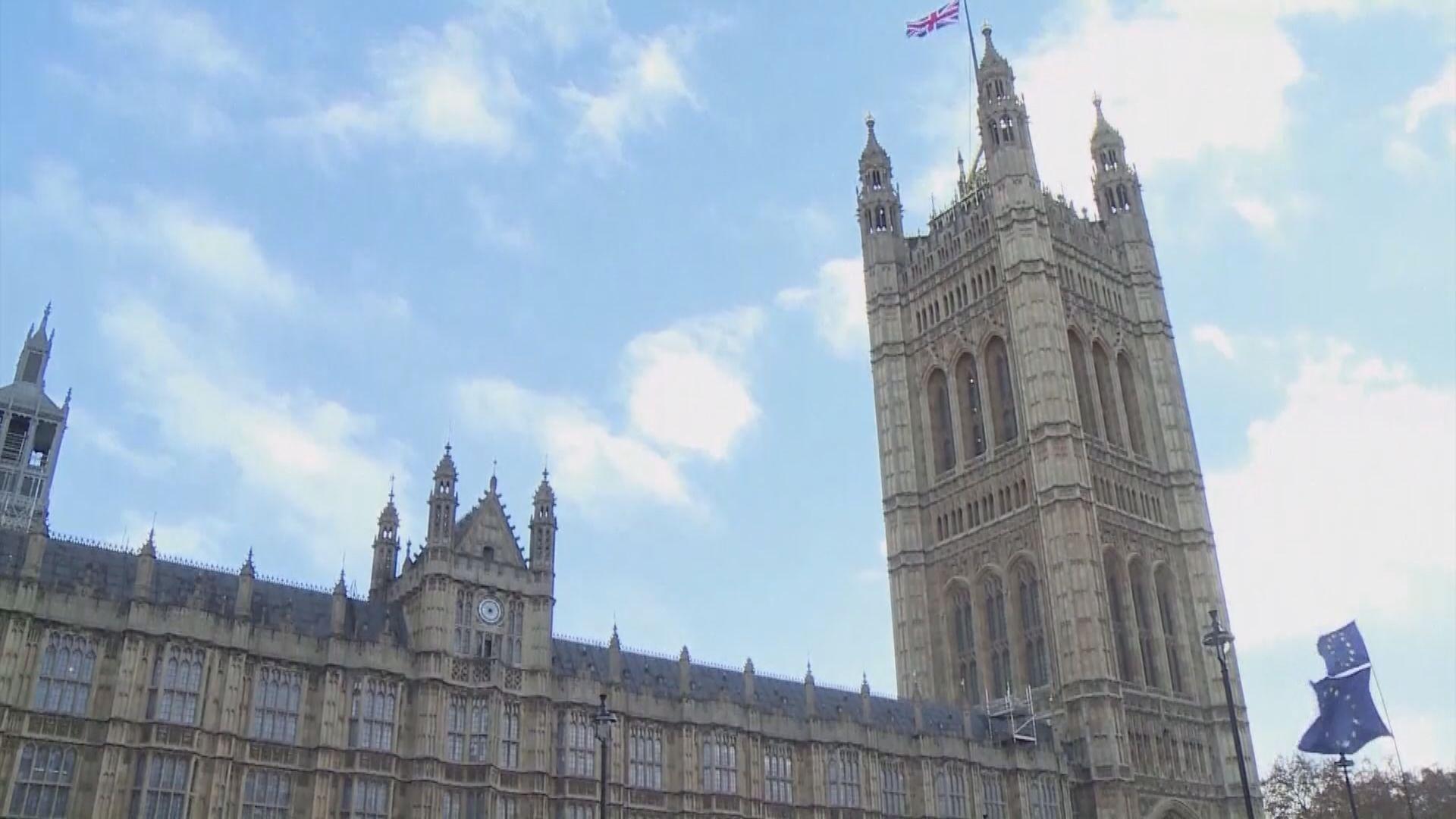【脫歐死線延期】英政府續與工黨磋商謀出路