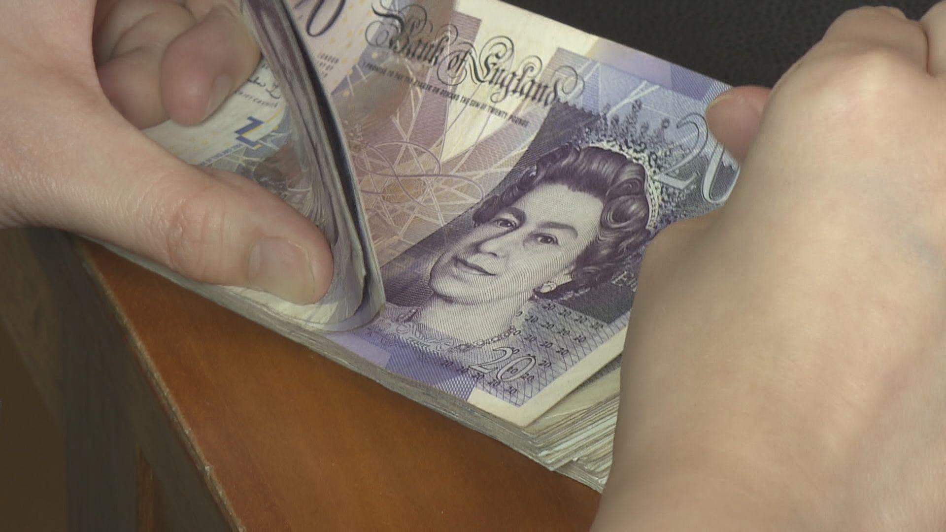 【脫歐進程遇挫】英鎊結束四連升 兌美元曾穿1.29