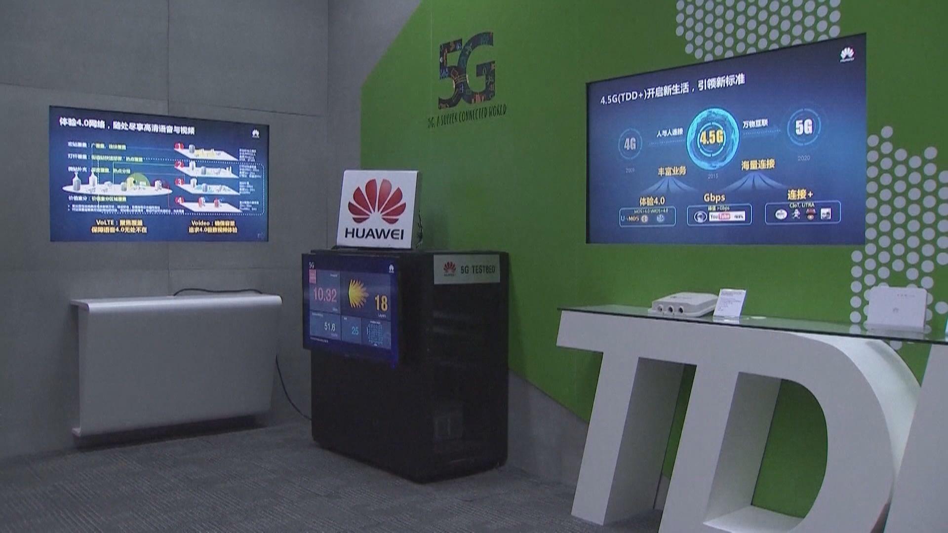 約翰遜稱審慎考慮華為參與5G網絡建設角色