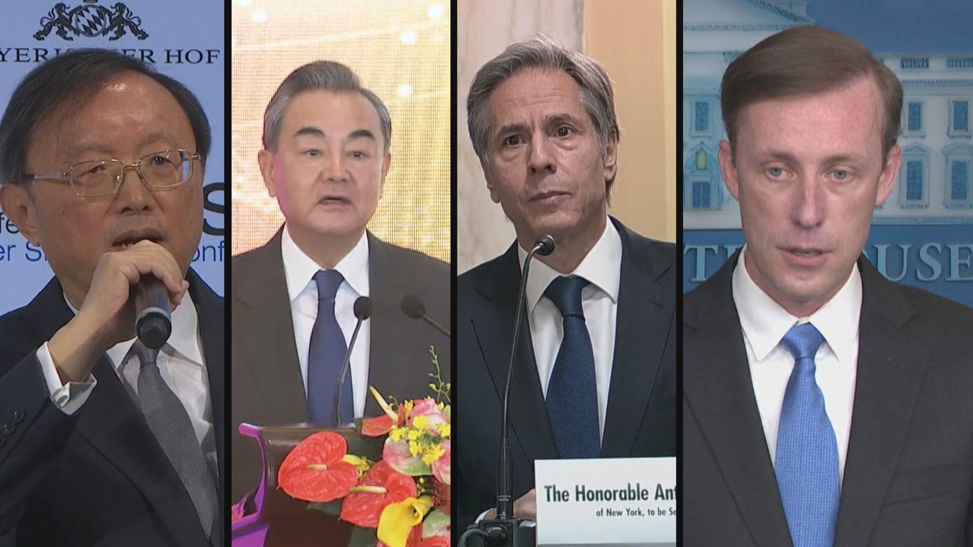 WSJ:中美會談議題包括疫情、中國對港立場