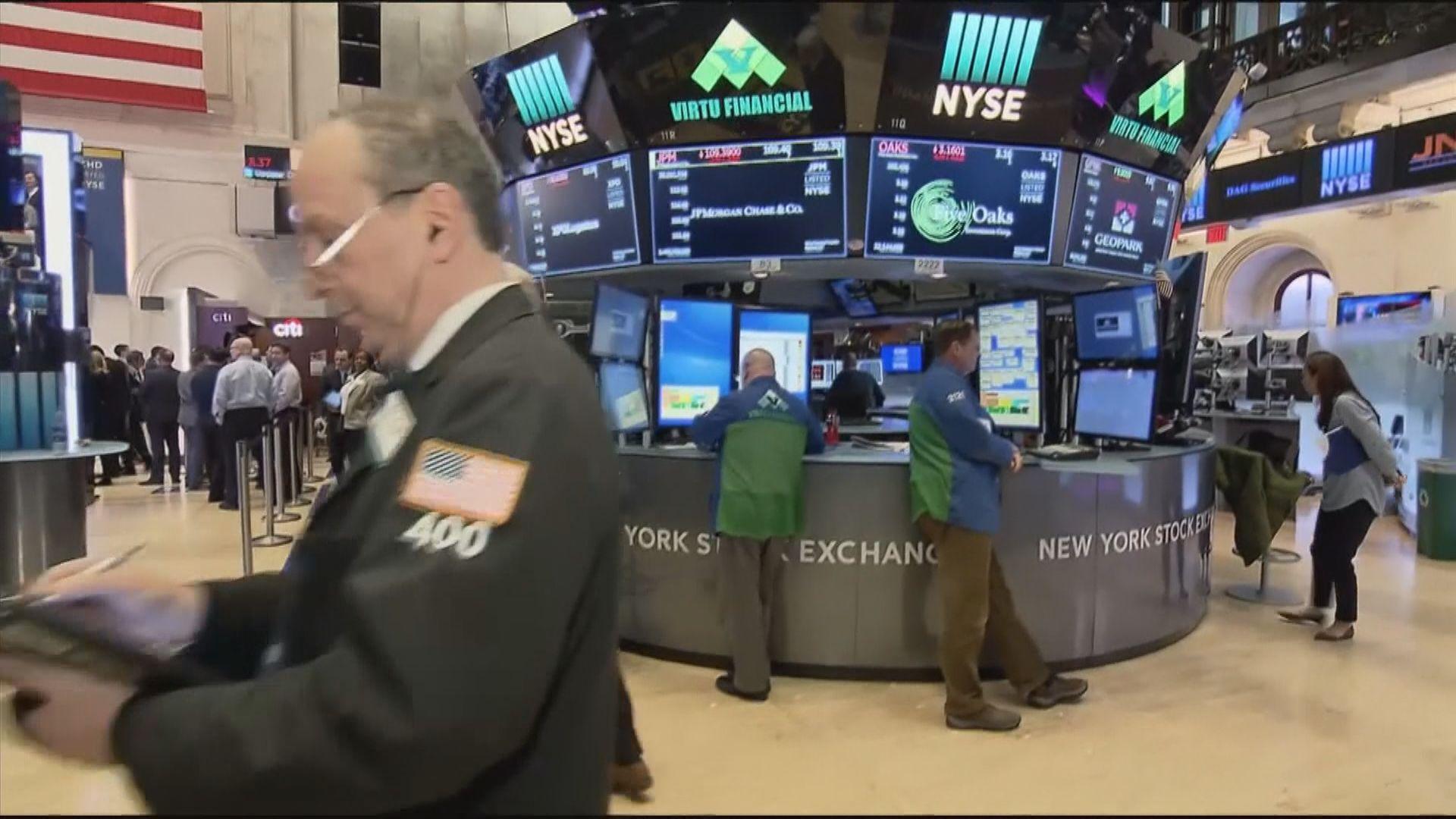 美國據報加快要求不符審計標準股份除牌