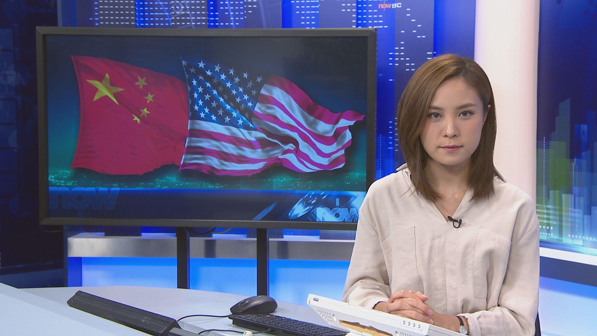 【人幣明顯貶值】姆努欽警告中國不要作競爭性貶值
