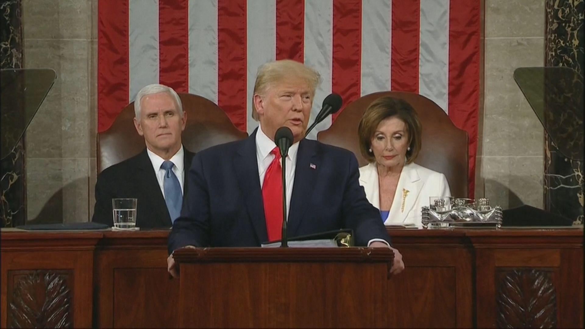 【美國經濟】特朗普發表任內第三份國情咨文