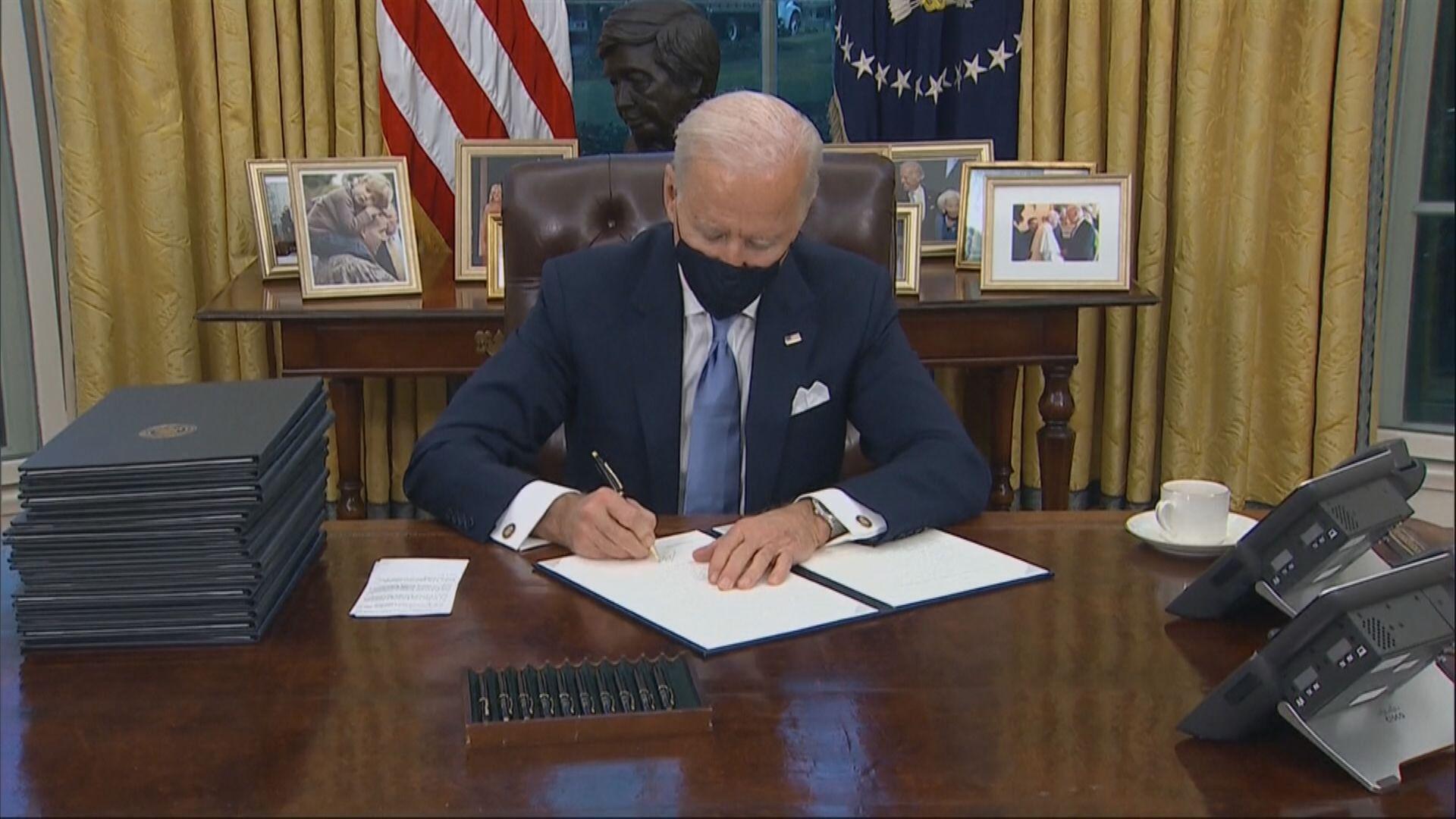 拜登上任即簽15行政命令推翻特朗普政策