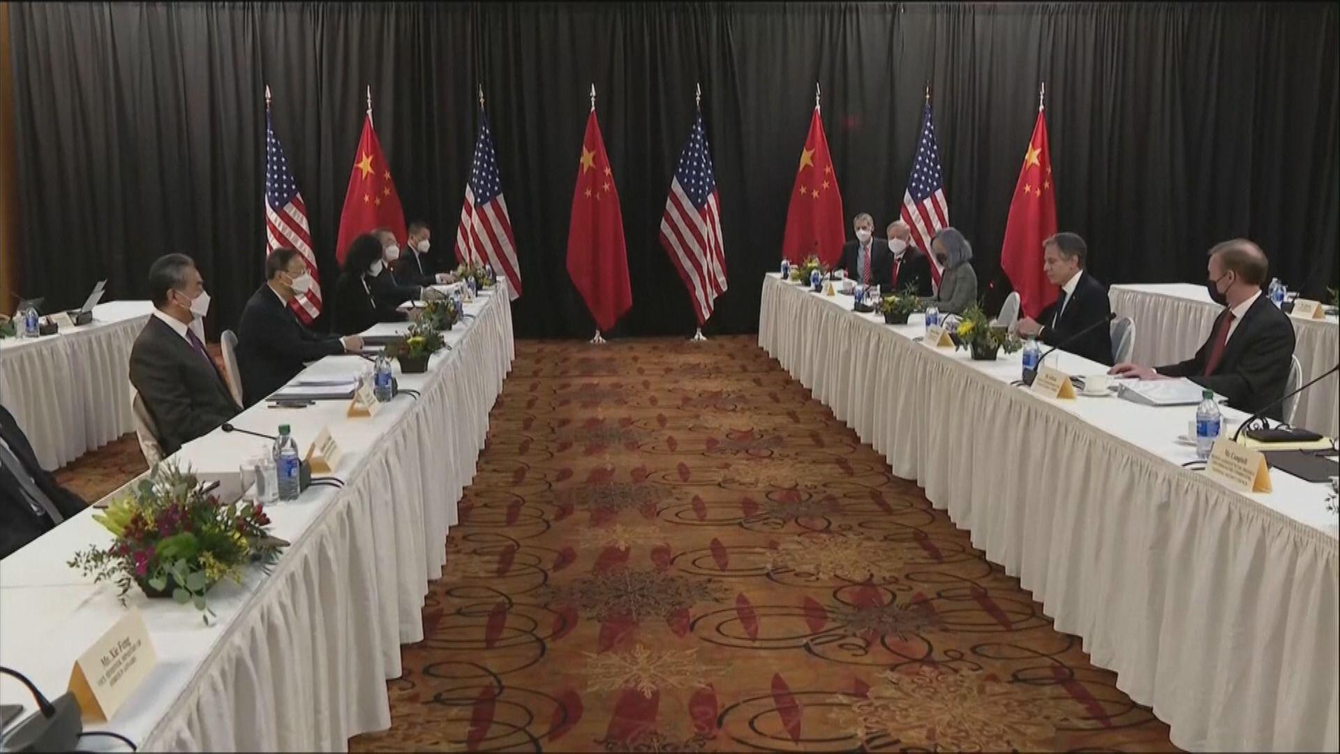 中美兩場會談結束!互斥對方不是