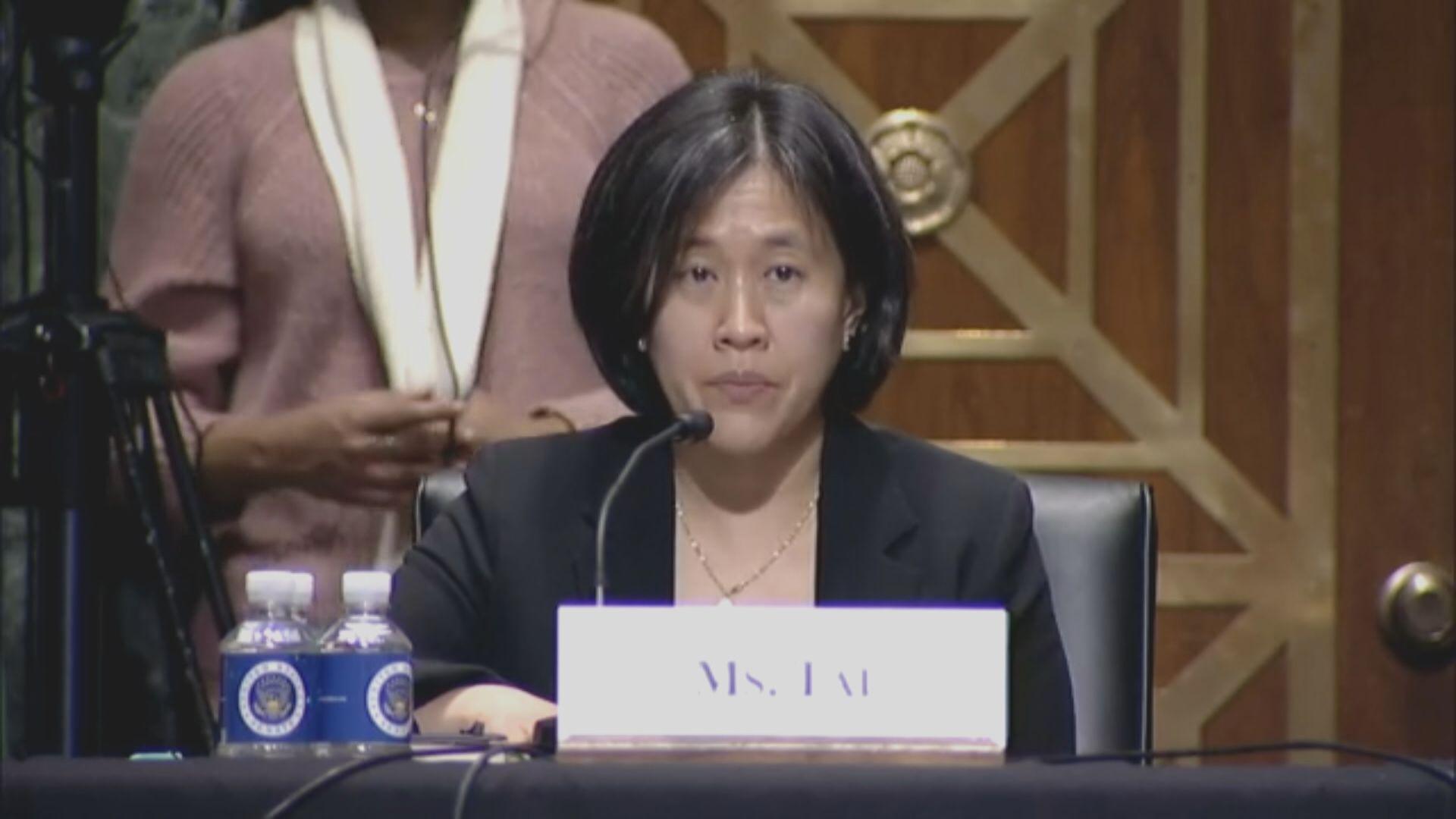 戴琪:制訂新貿易規則向中國追責