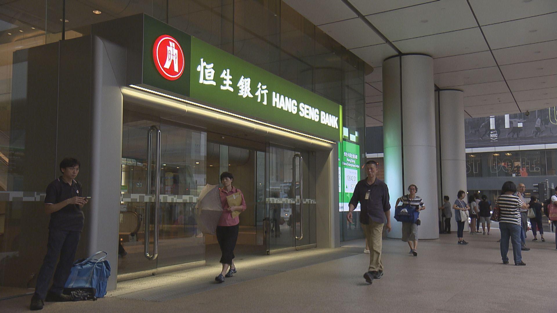 【銀行援助】恒生:數百中小企客戶 對支援措施感興趣