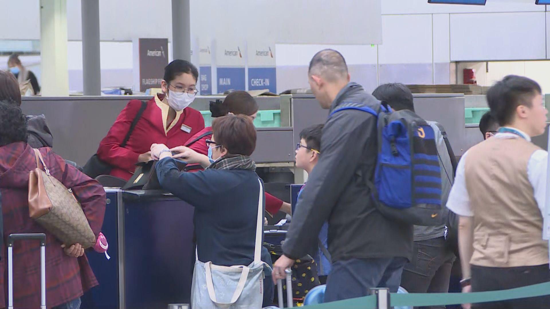 【疫情加劇】國泰港龍周五起取消所有往返武漢航班