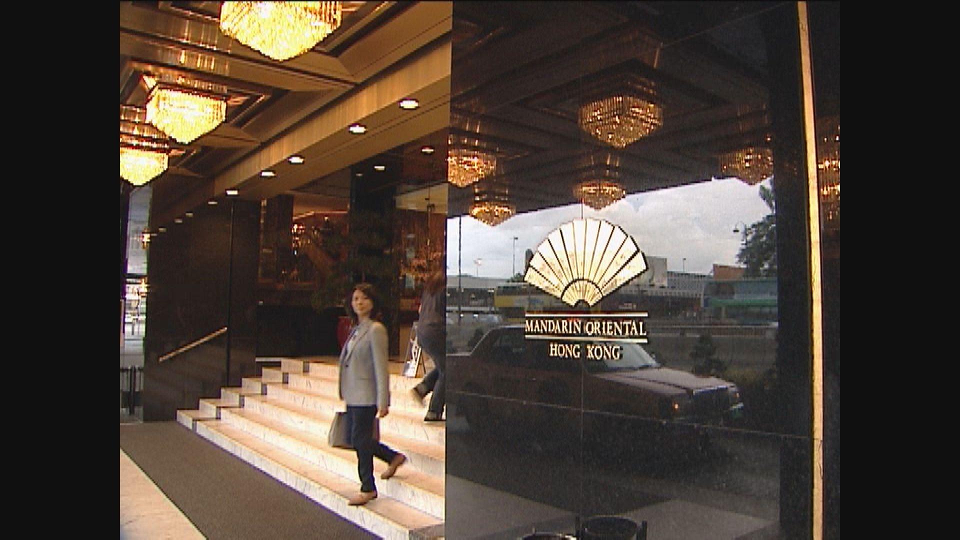 【酒店噩夢】文華東方:中港澳三地2月入住率僅單位數