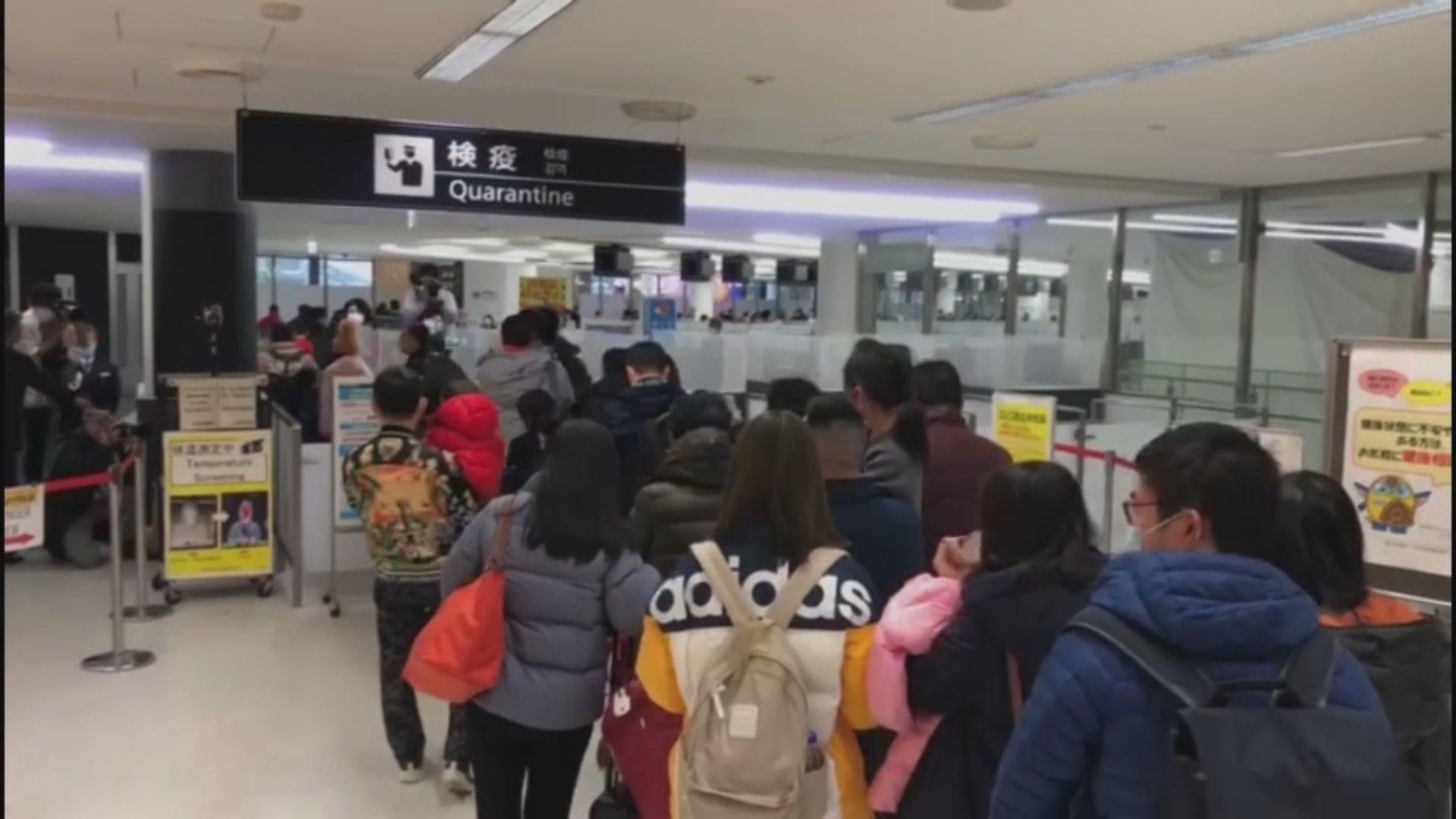 【日本疫情】傳日本擬暫取消港澳旅客 免簽證入境安排