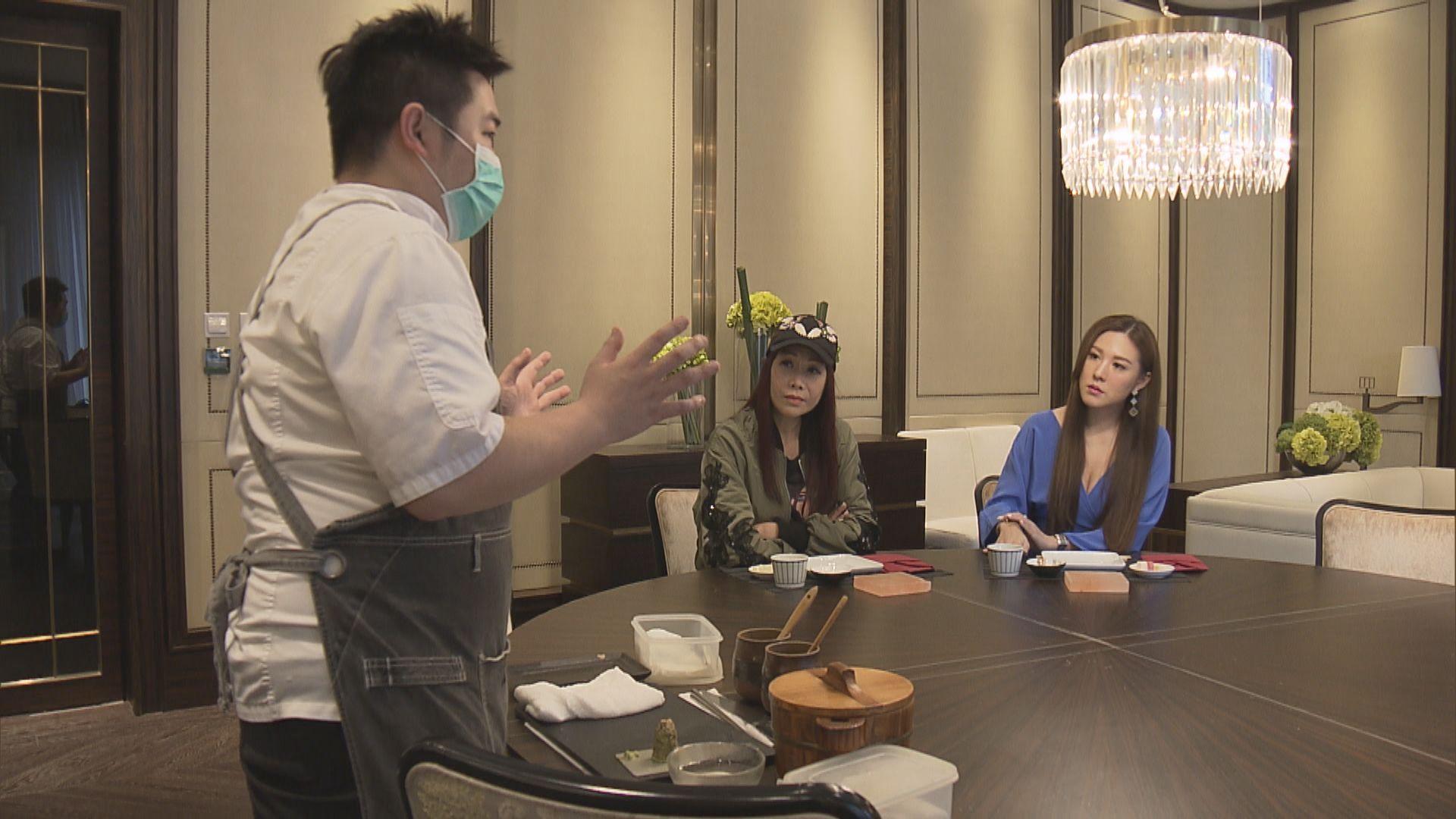 【限聚令延長】高檔料理自救 推Omakase到會