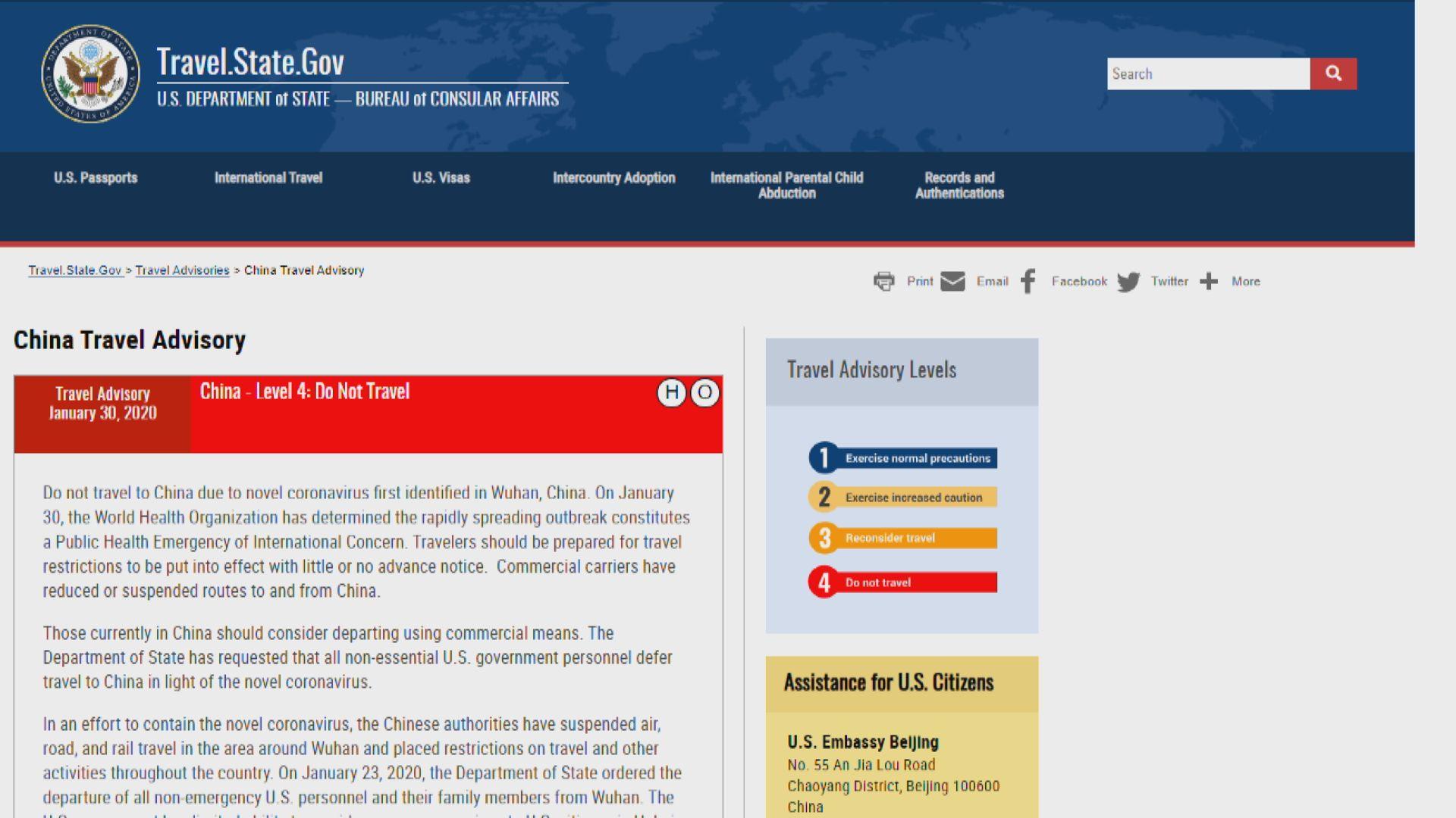 【齊抗疫】美國提升旅遊警告級別促國民勿赴中國