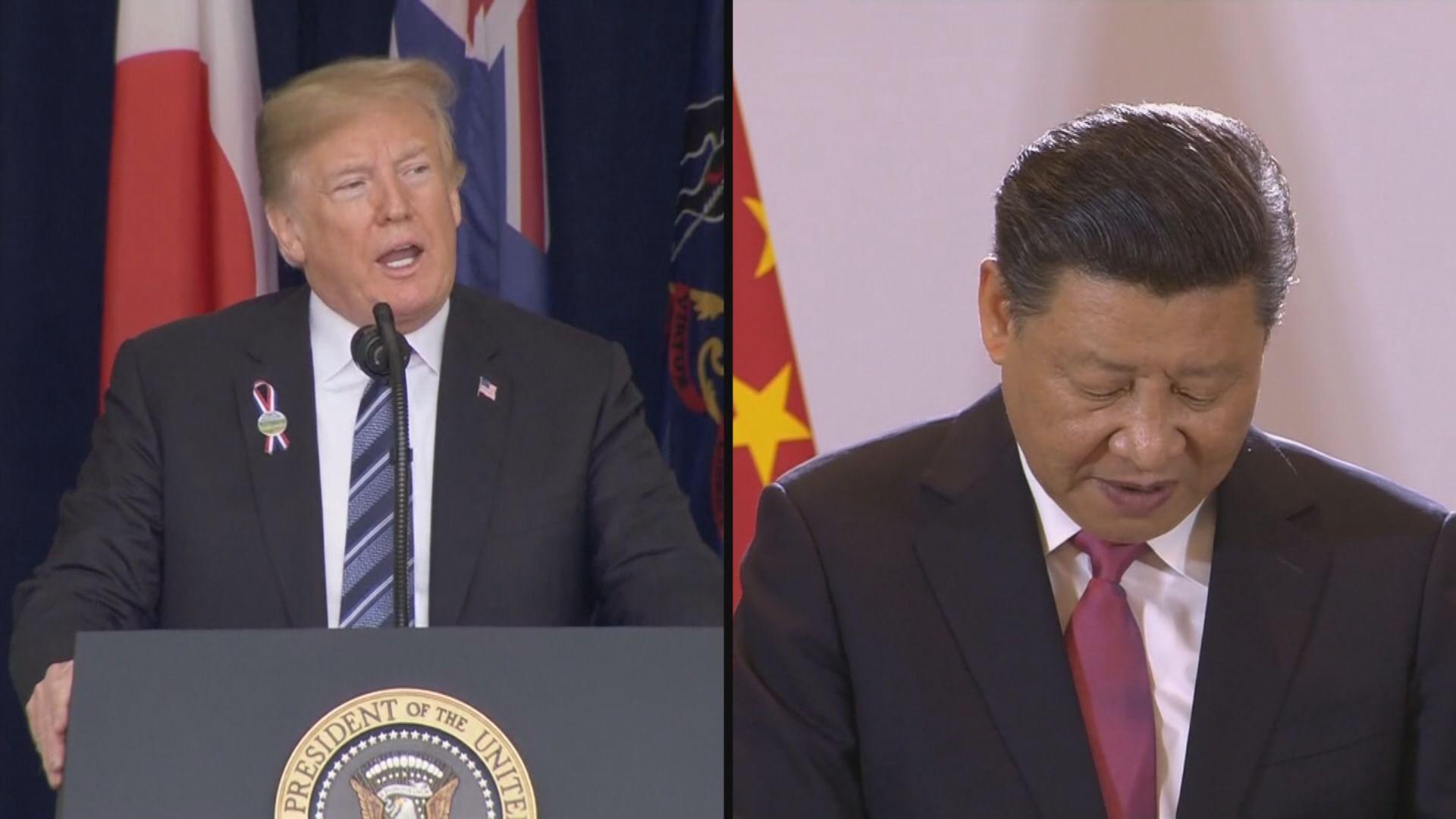 【2018財經大事回顧】貿易戰