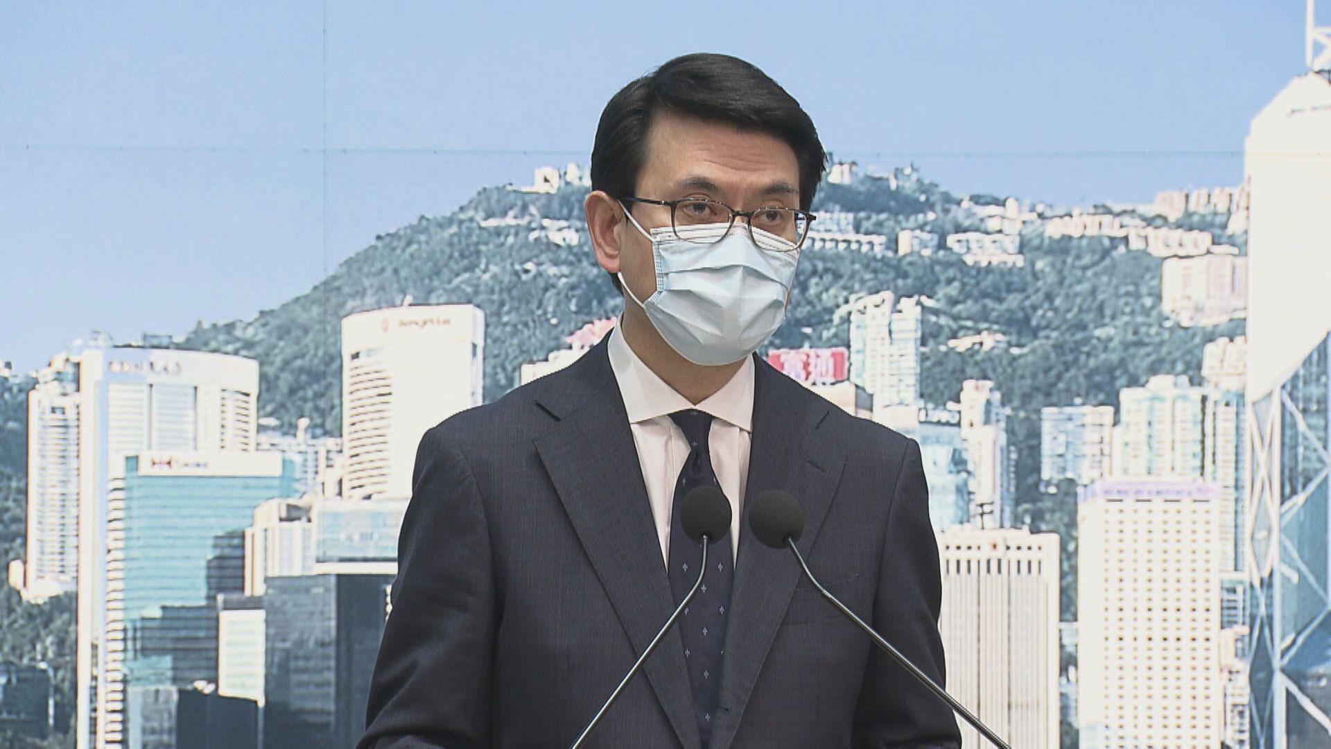 美禁「香港製造」標籤 邱騰華:已向美方提反對