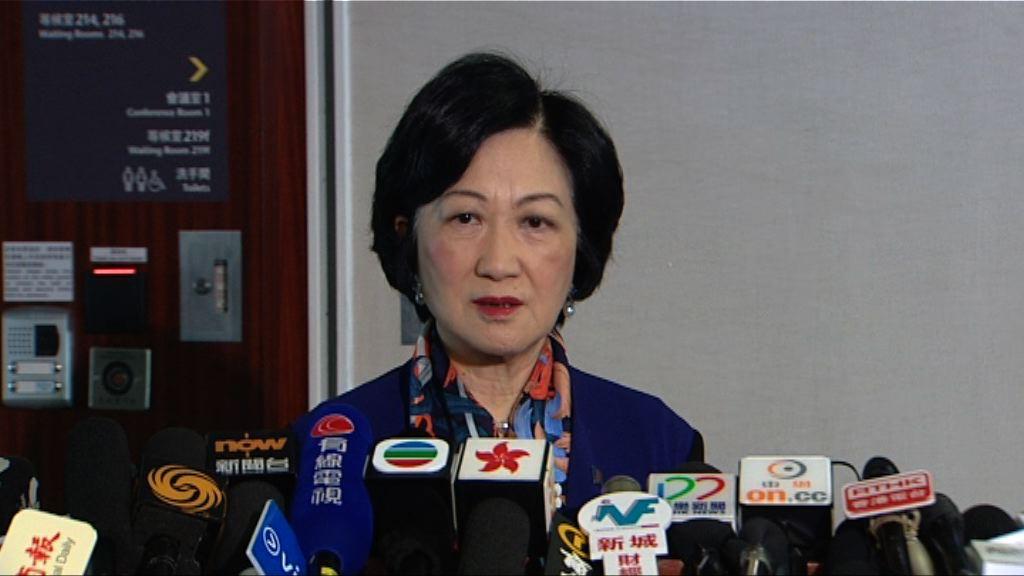 葉劉淑儀:歡迎政府向市民派錢