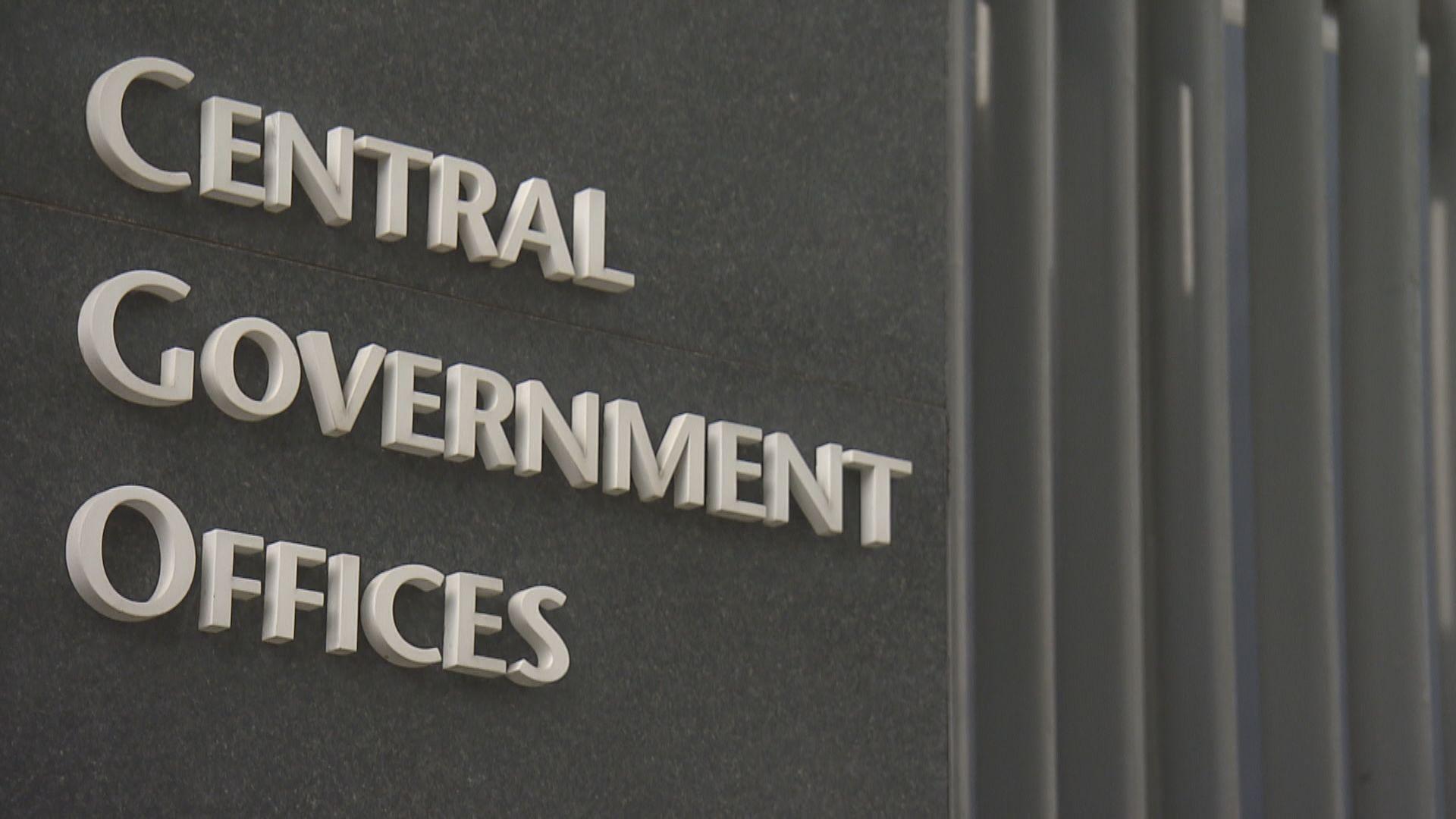 政府:繼續聆聽勞資雙方意見制訂政策