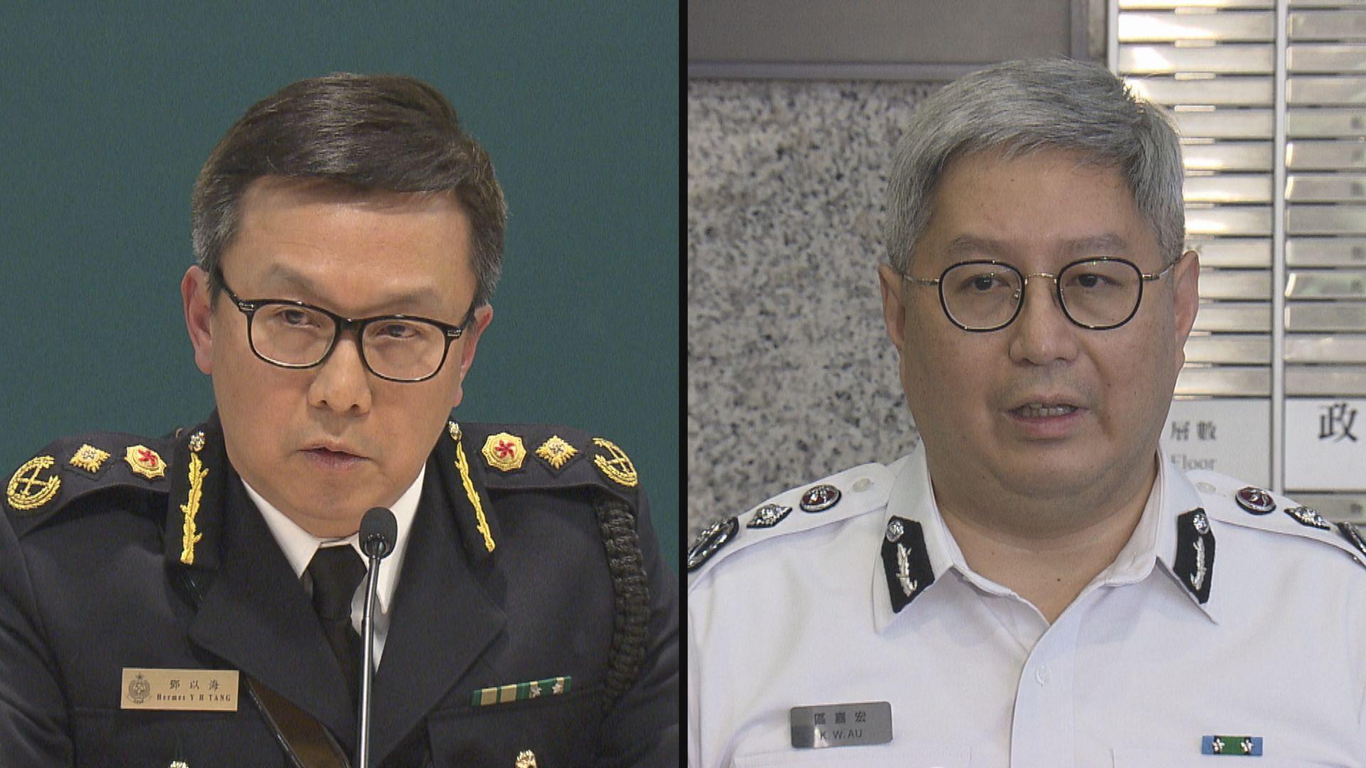 【違限聚令】區嘉宏及鄧以海稱晚宴沒有涉及刑事案件