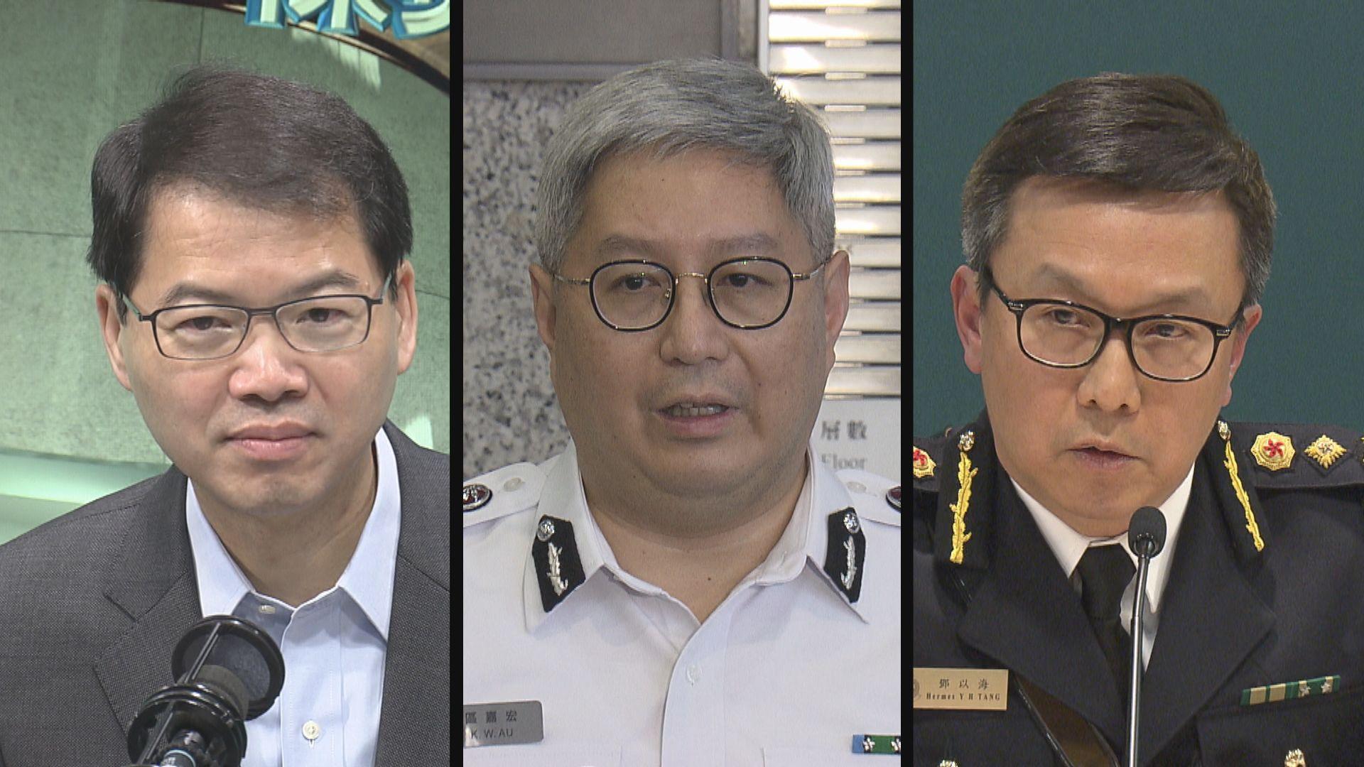 區嘉宏、鄧以海、區志光承認出席飯局違限聚令遭票控