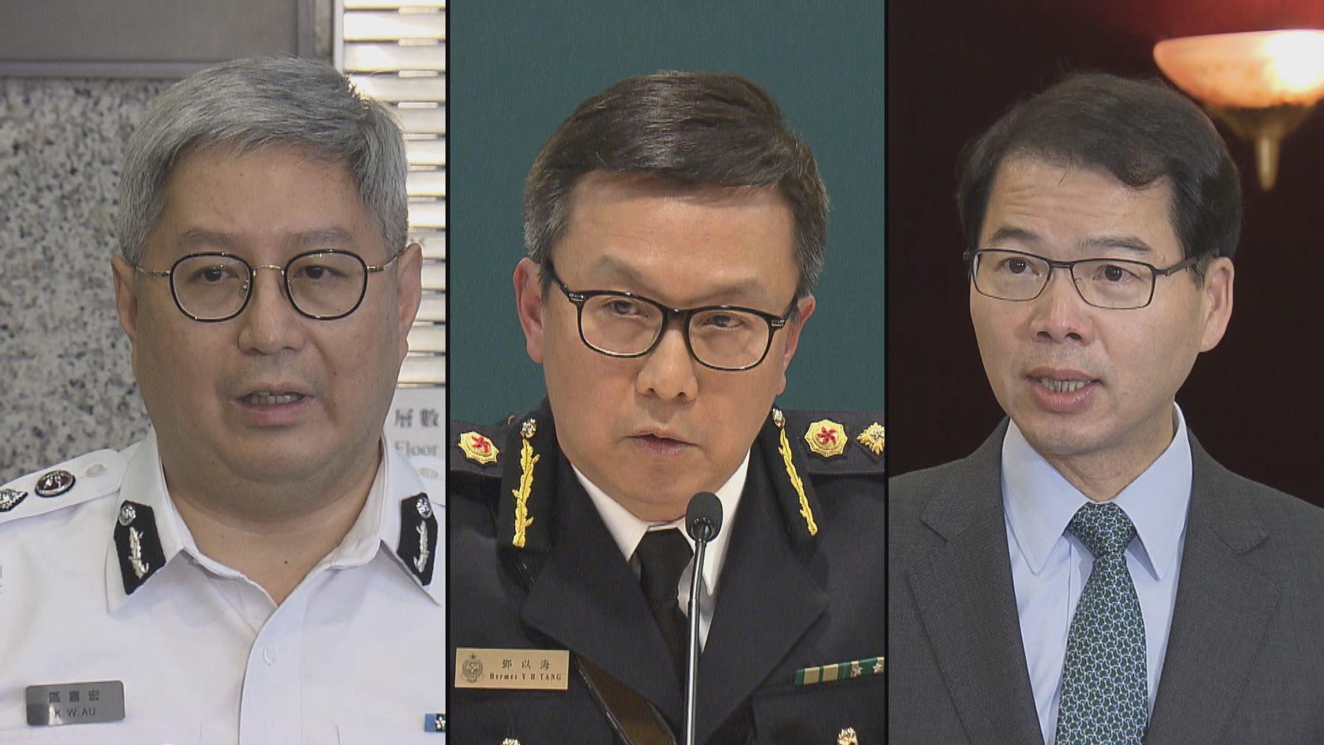 保安局:違限聚令三官員承認疏忽及敏感度不足 就事件表歉意