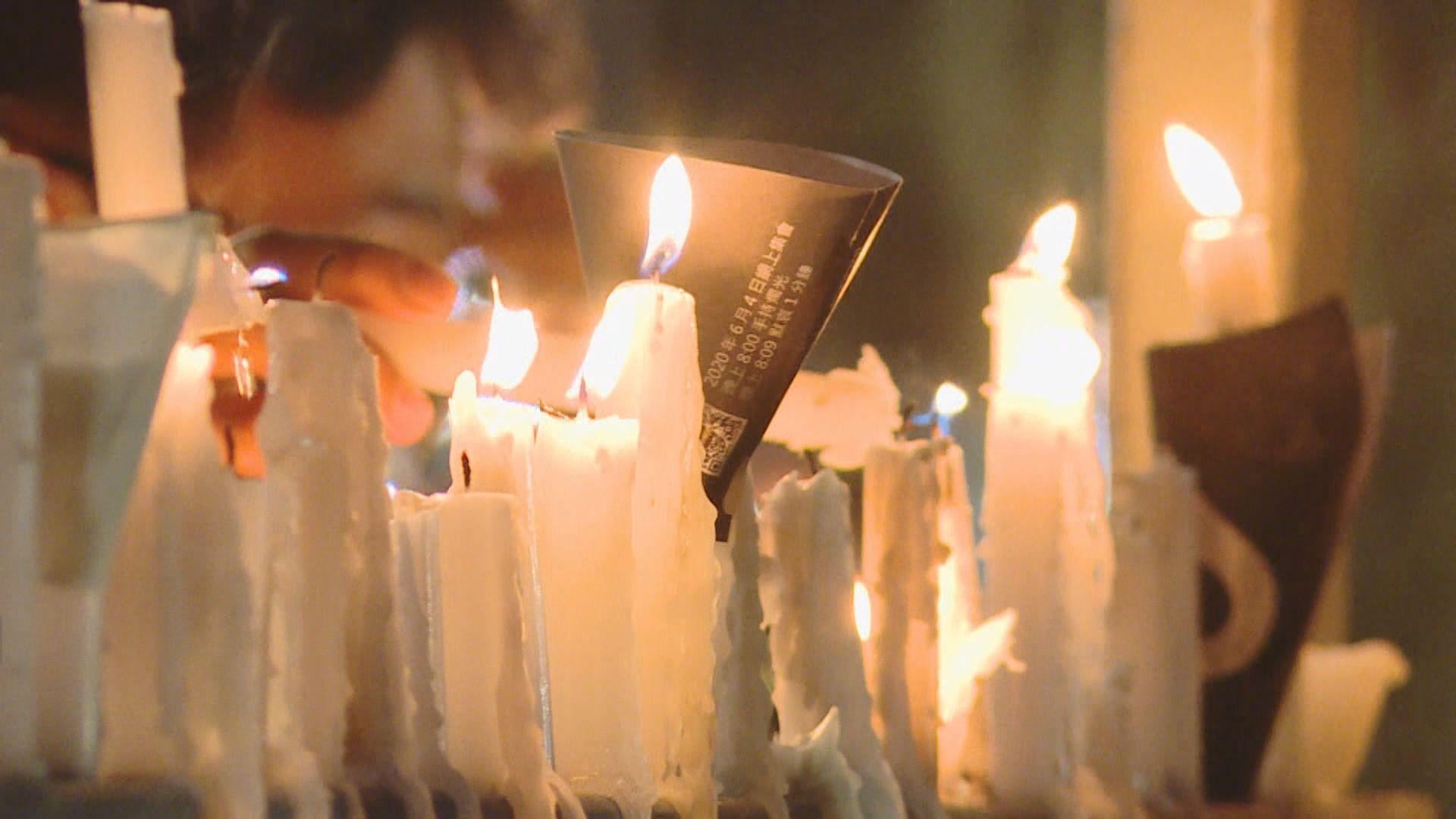 支聯會就警方反對六四遊行及燭光集會上訴遭駁回