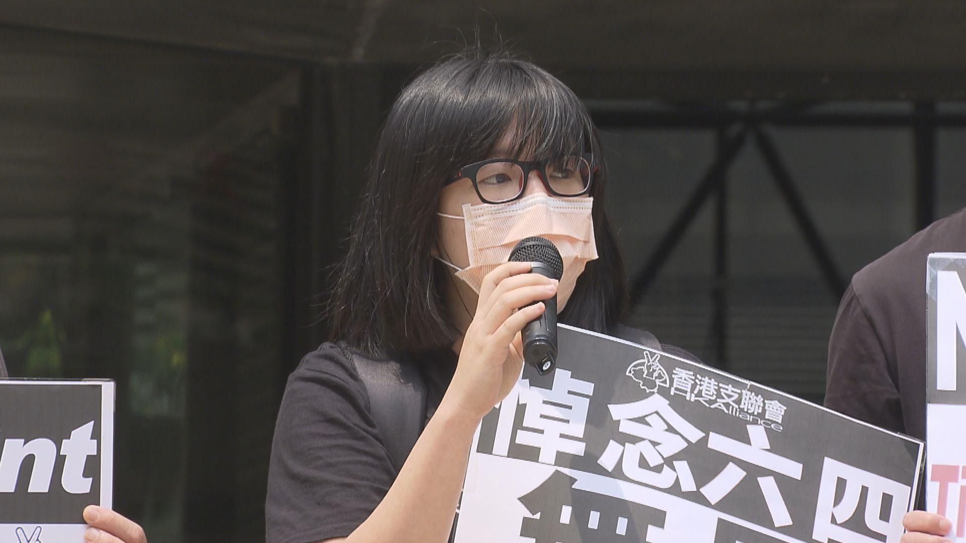消息:鄒幸彤涉公告或宣傳未經批准集會被捕