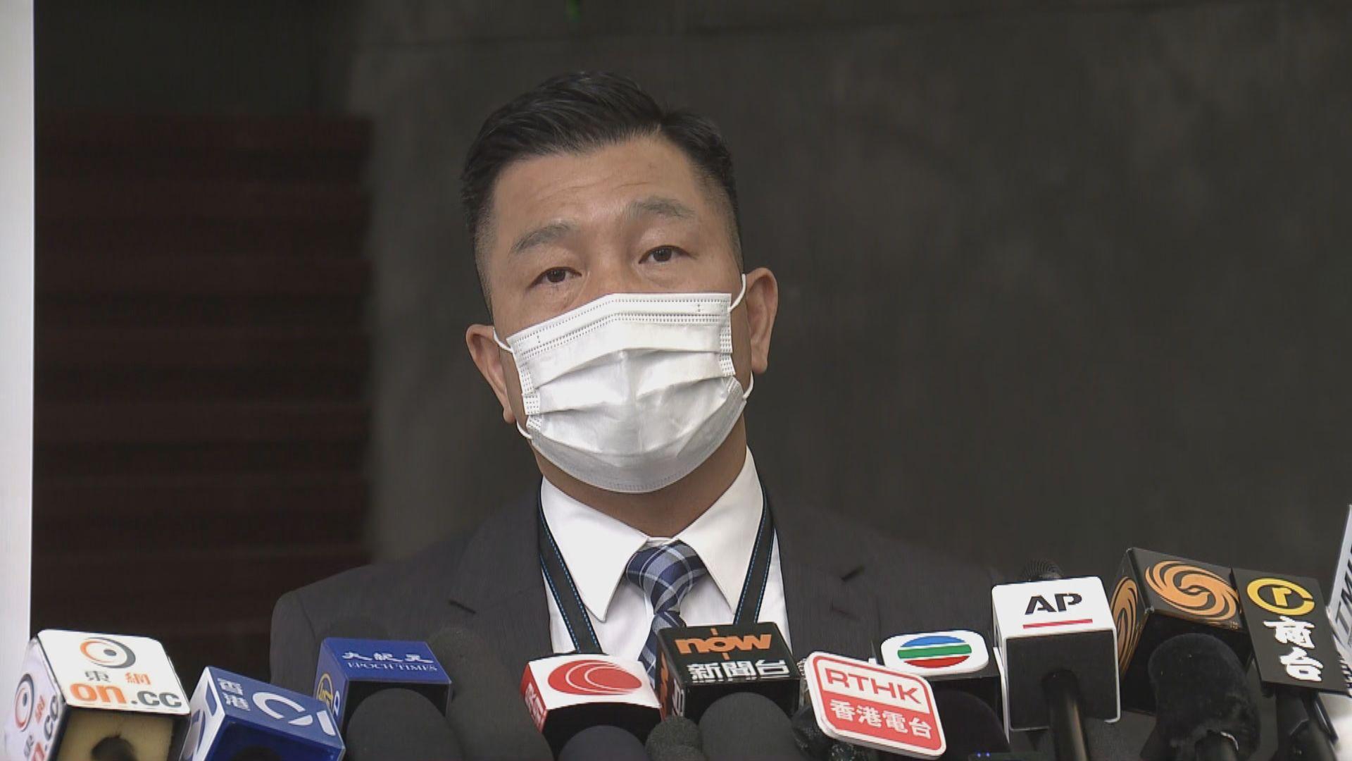 警方:鄒幸彤涉在社交媒體教唆參與受禁集會極不負責任