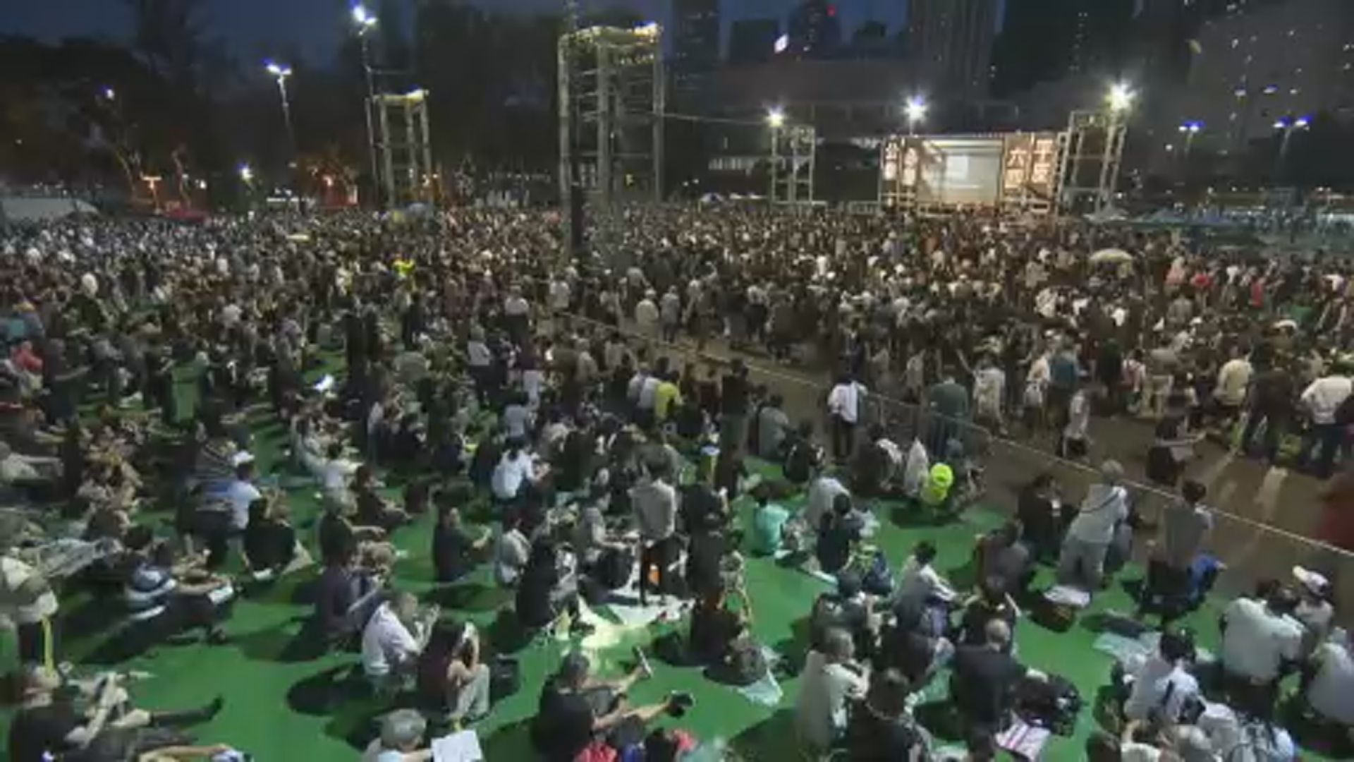 【六四晚會】人群佔滿多個硬地足球場