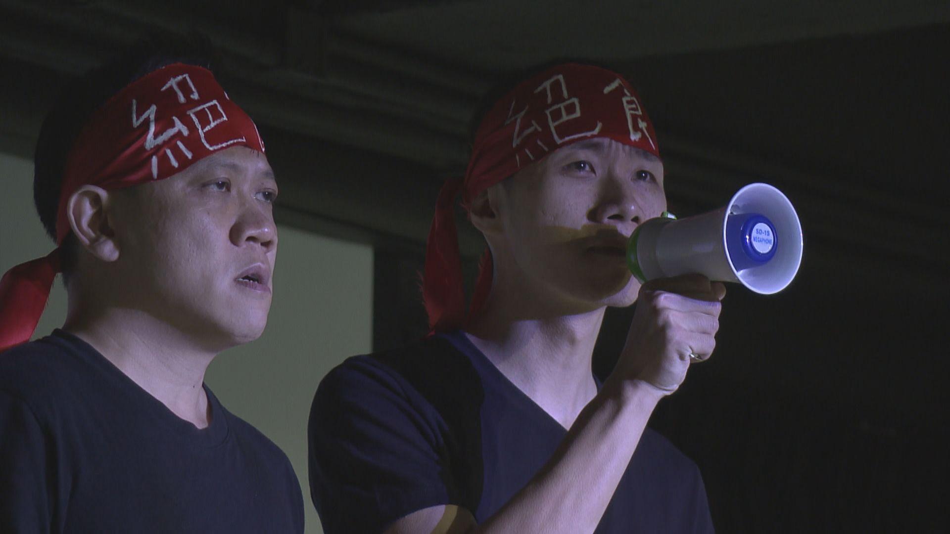 六四舞台中學巡演宣揚民運精神