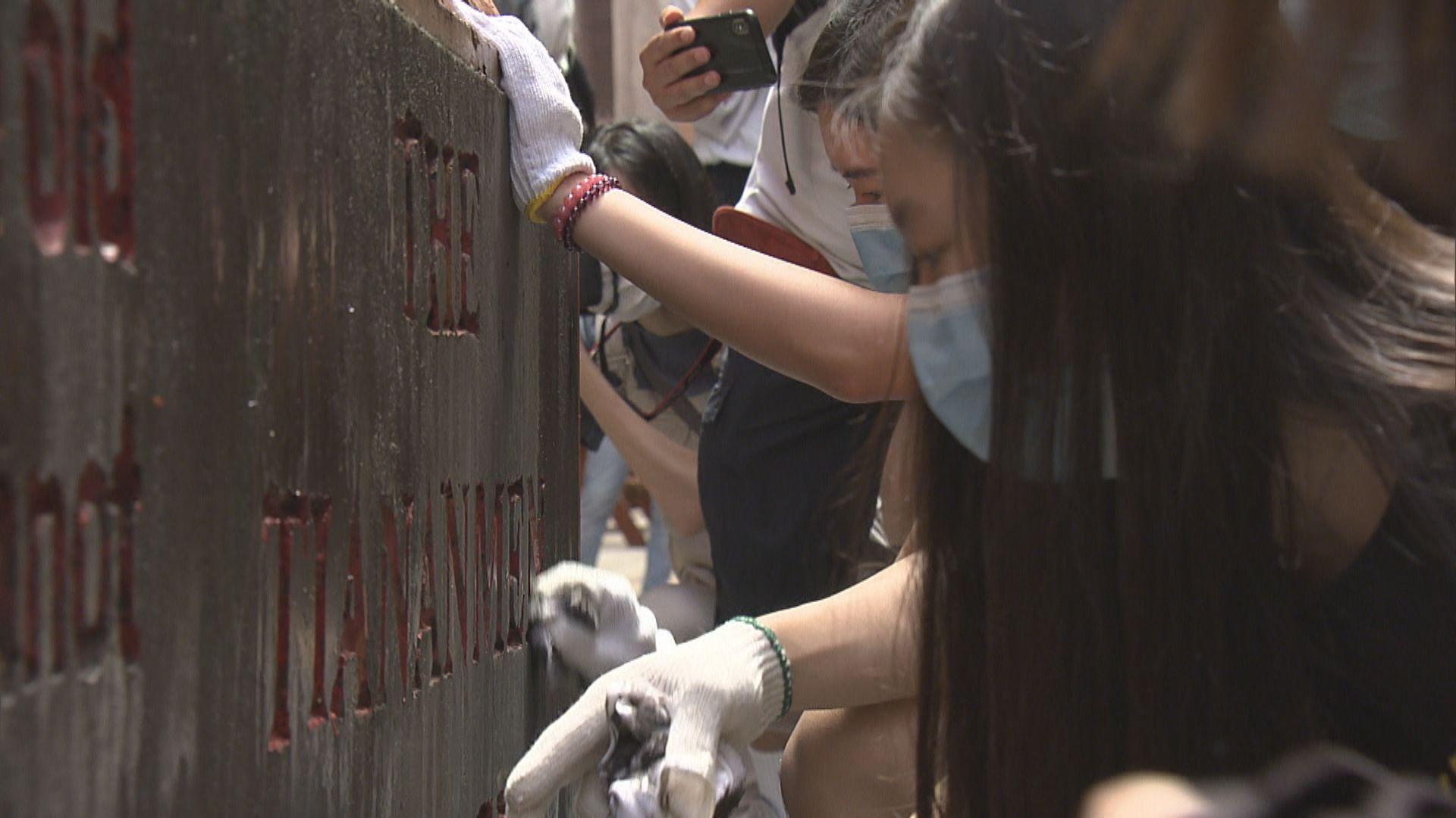 港大學生會洗刷「國殤之柱」雕塑