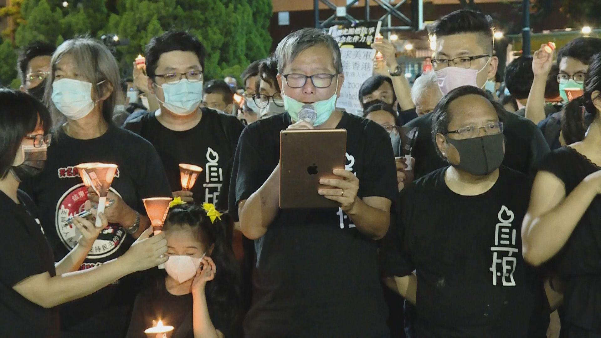 支聯會六四入維園 李卓人被控煽惑未經批准集會