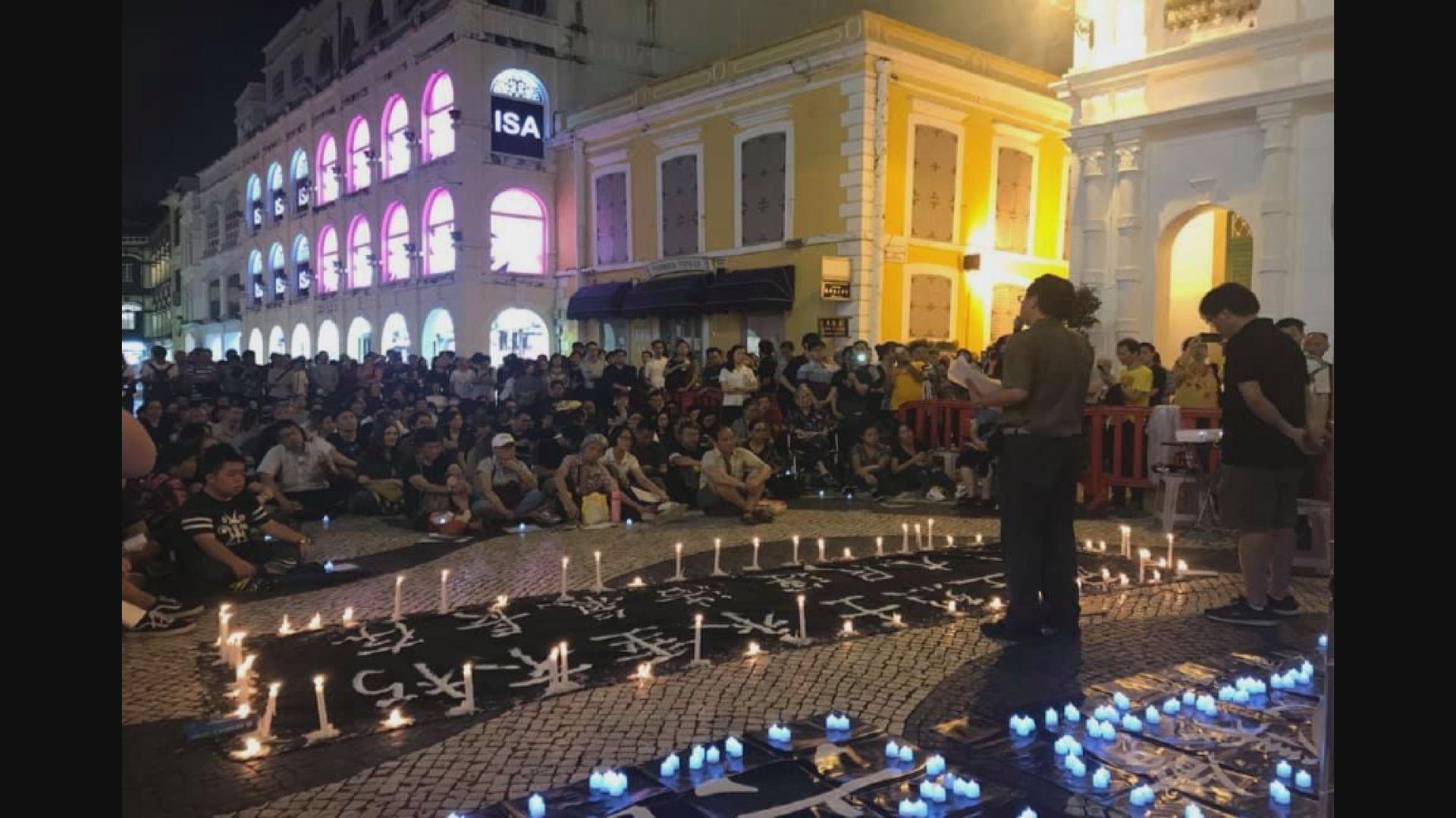 澳門治安警拒批澳門民主發展聯委會舉辦六四集會