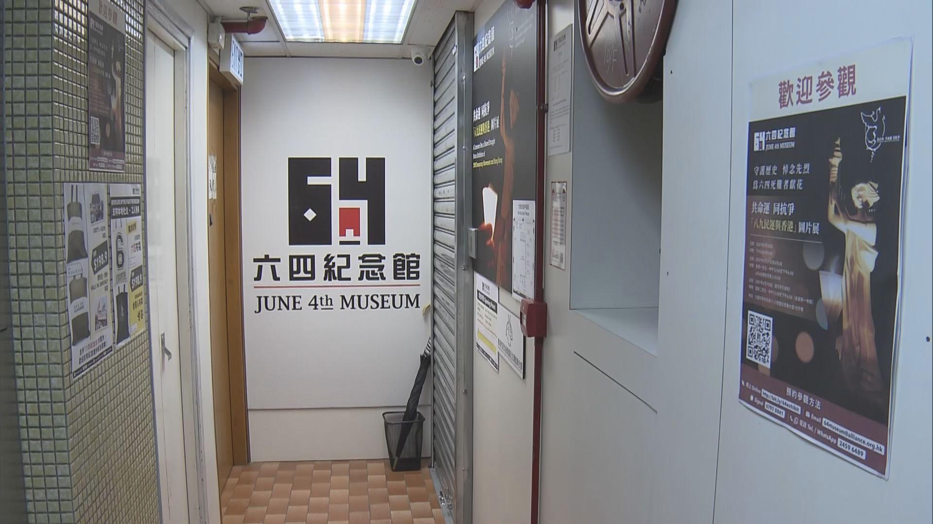 蔡耀昌:政治法律風險層出不窮 料六四前難重開紀念館