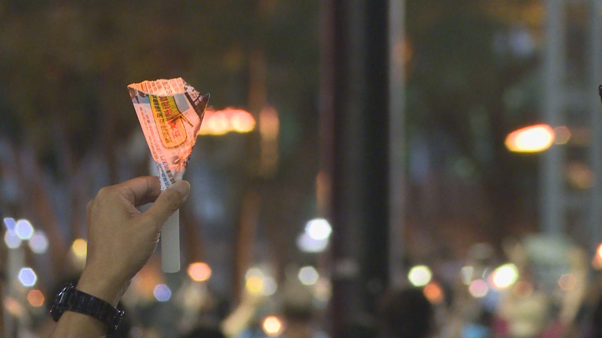 警方反對支聯會悼念六四遊行及維園燭光集會