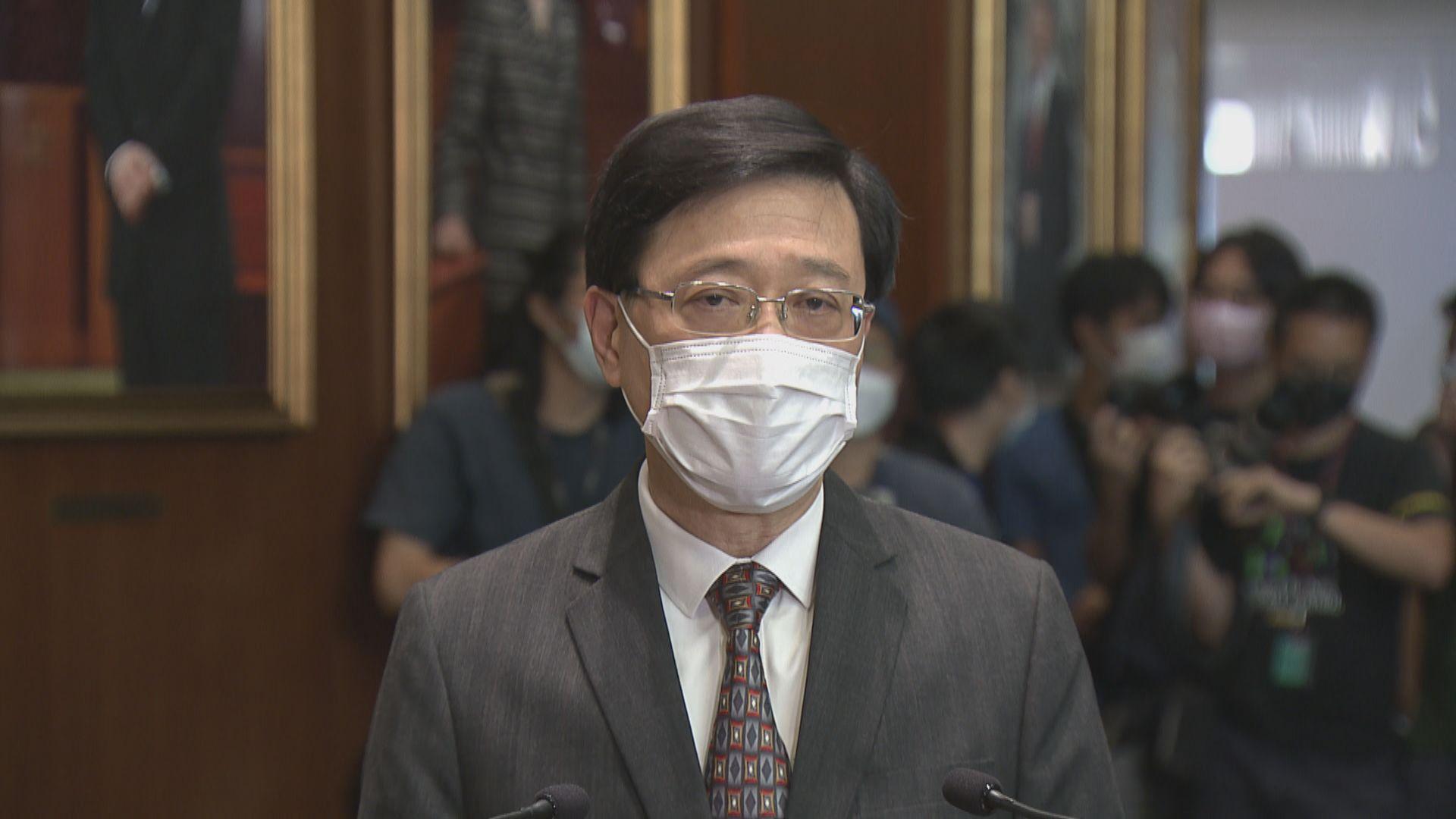 李家超:警方依公安條例反對六四集會 會依法嚴肅處理