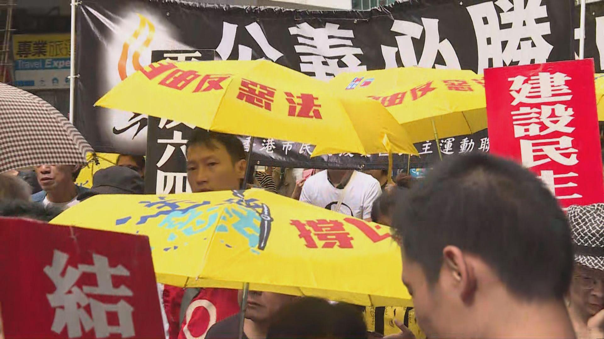 支聯會料修訂逃犯條例激發更多人參與遊行