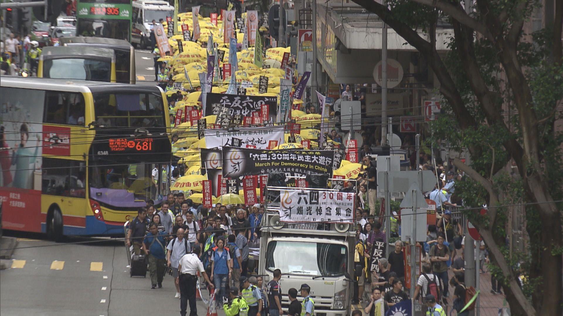 支聯會表示六四遊行有2200人參加 較去年多一倍