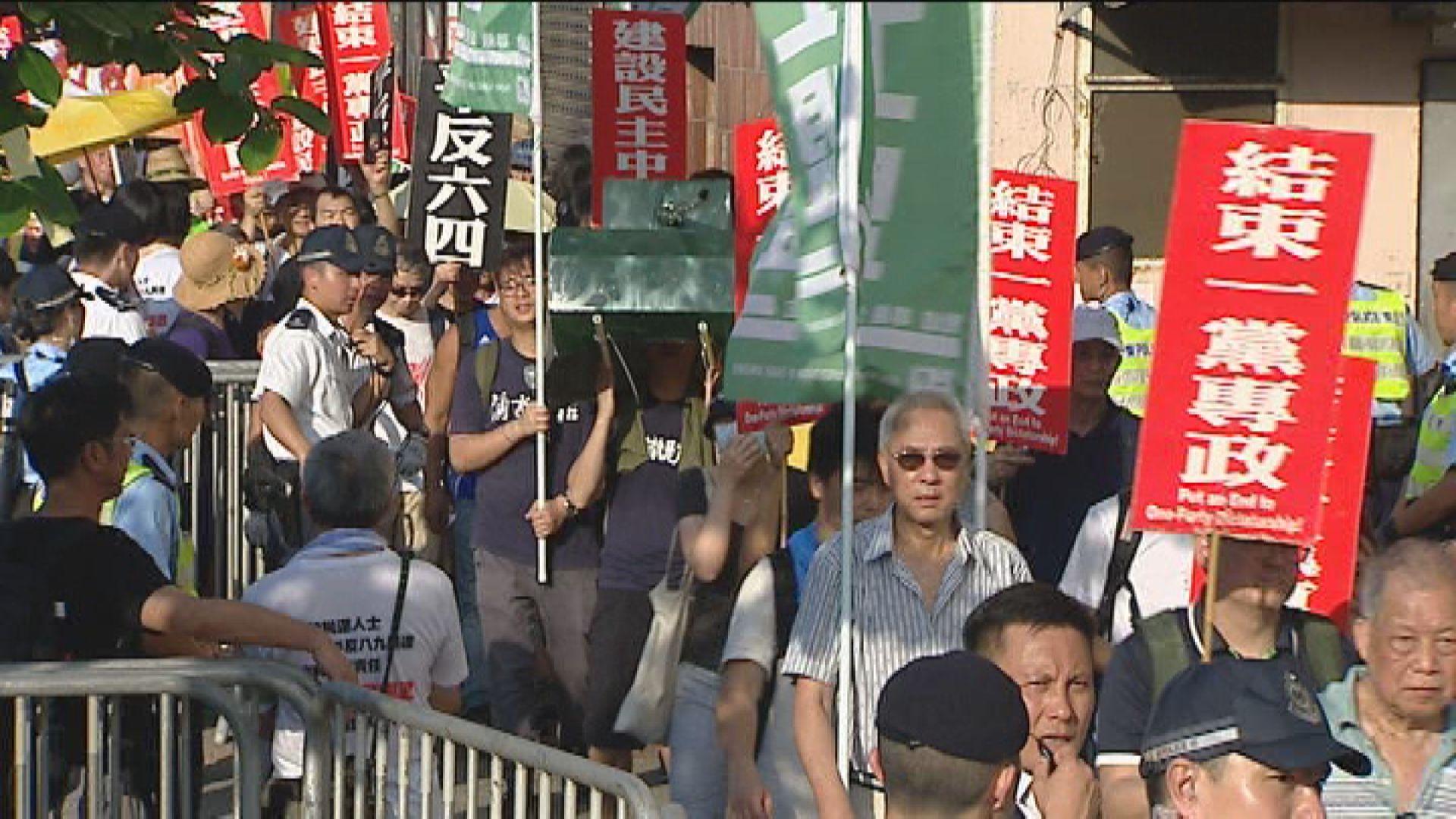 支聯會就六四遊行與警方開會 冀獲批不反對通知書