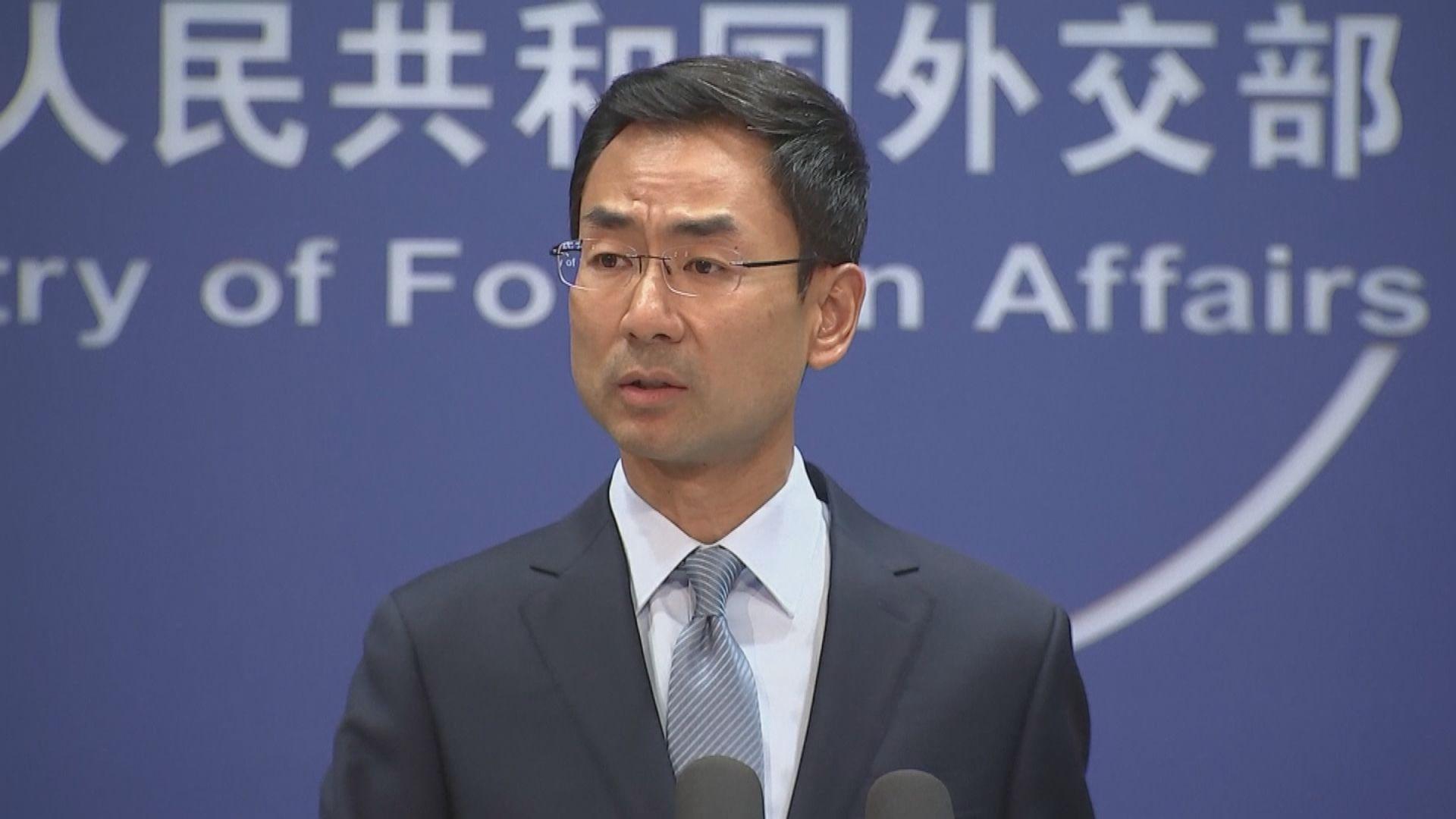 外交部:政府扣押六四維權人士行動完全正確