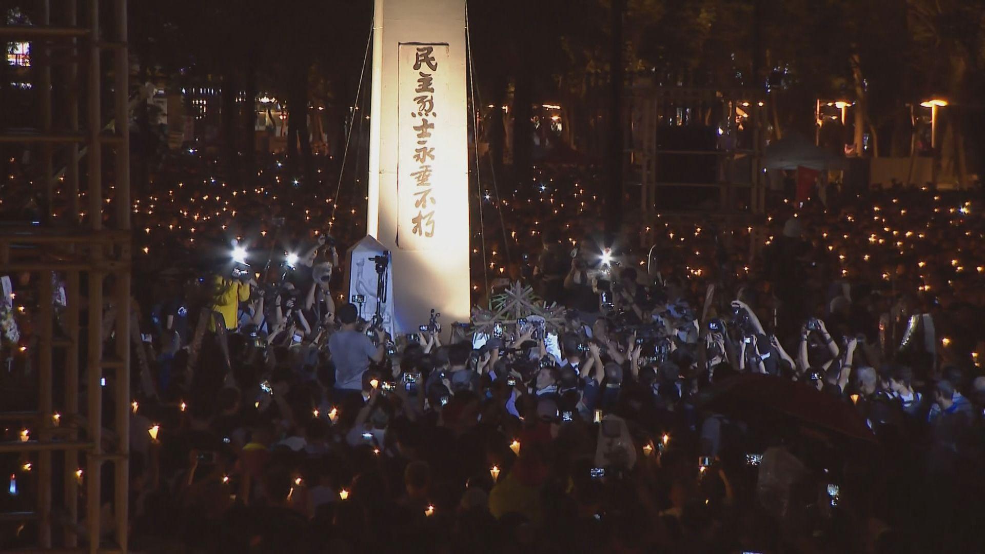 據了解警方反對支聯會舉辦今年六四維園燭光集會