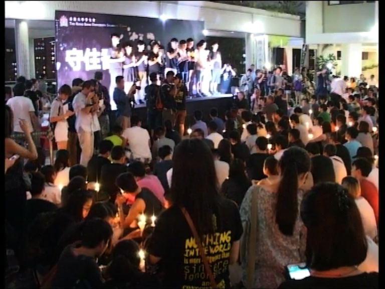 港大學生會舉行晚會悼念六四