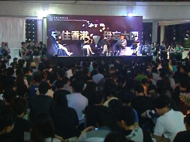 逾千人出席港大六四晚會