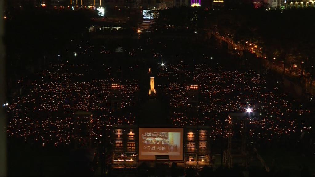 支聯會維園舉行悼念六四燭光晚會