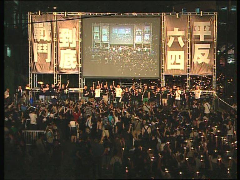 支聯會冀年輕人支持六四燭光集會