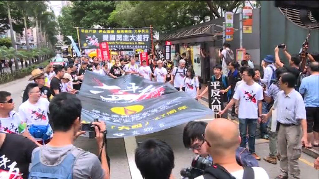 六四27周年遊行 市民冀團結力量爭取平反