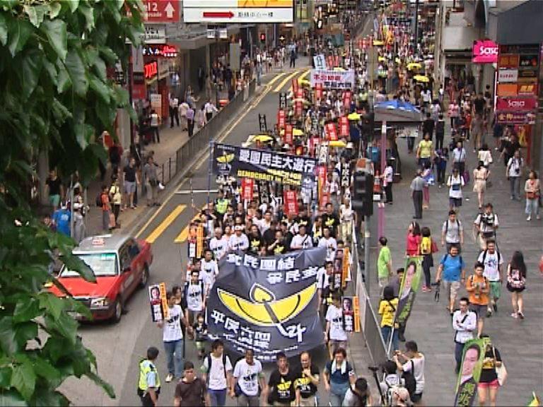 支聯會舉行紀念六四遊行
