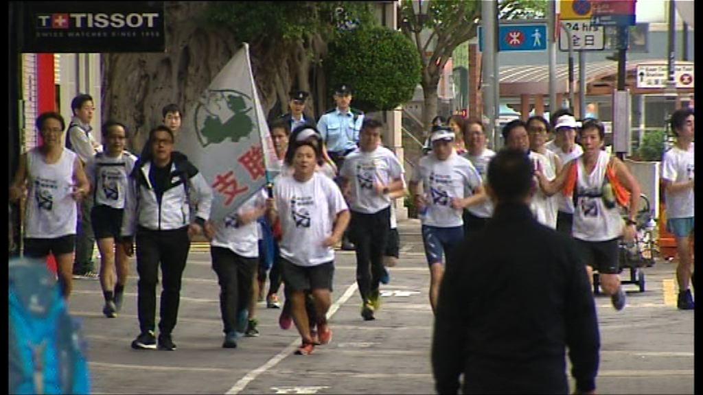 支聯會長跑紀念六四28周年