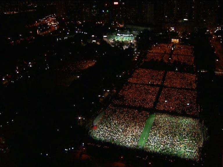 支聯會稱13.5萬人參與晚會